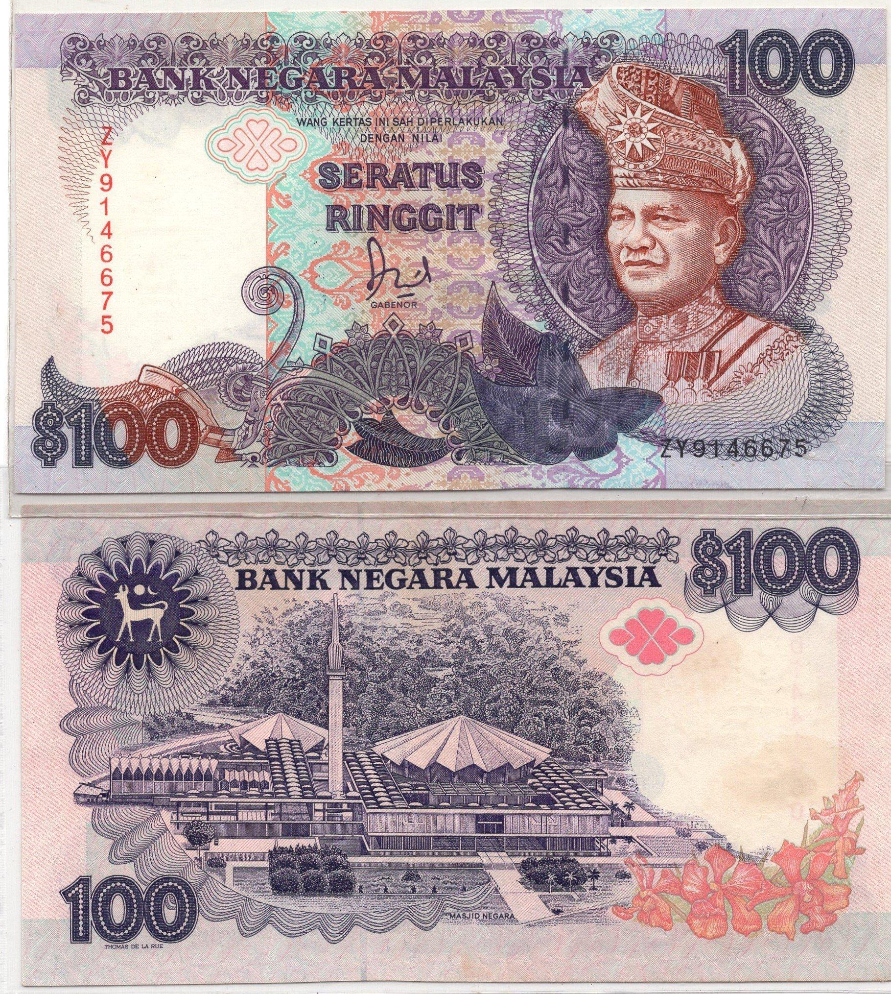 Malaysia 100 ringgit P32