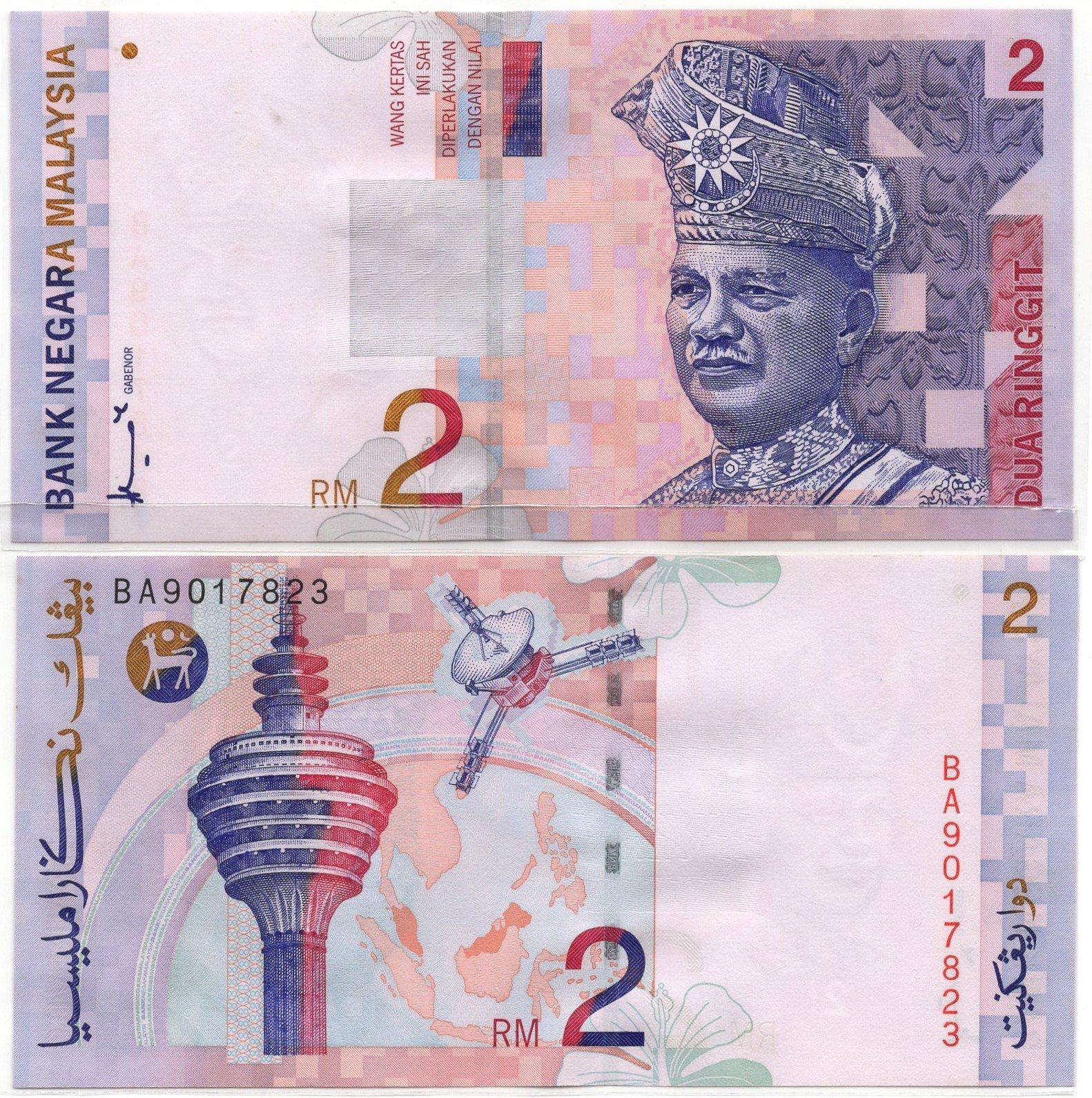 malaysia 2 ringgit P40