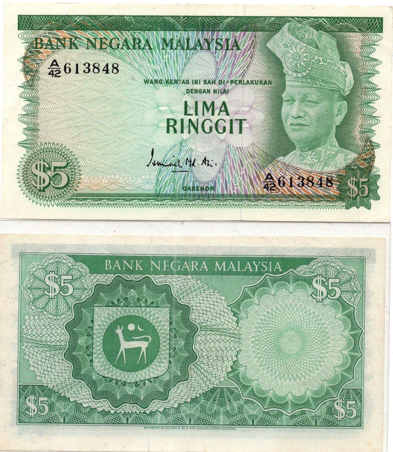 Malaysia 5 ringgit P2