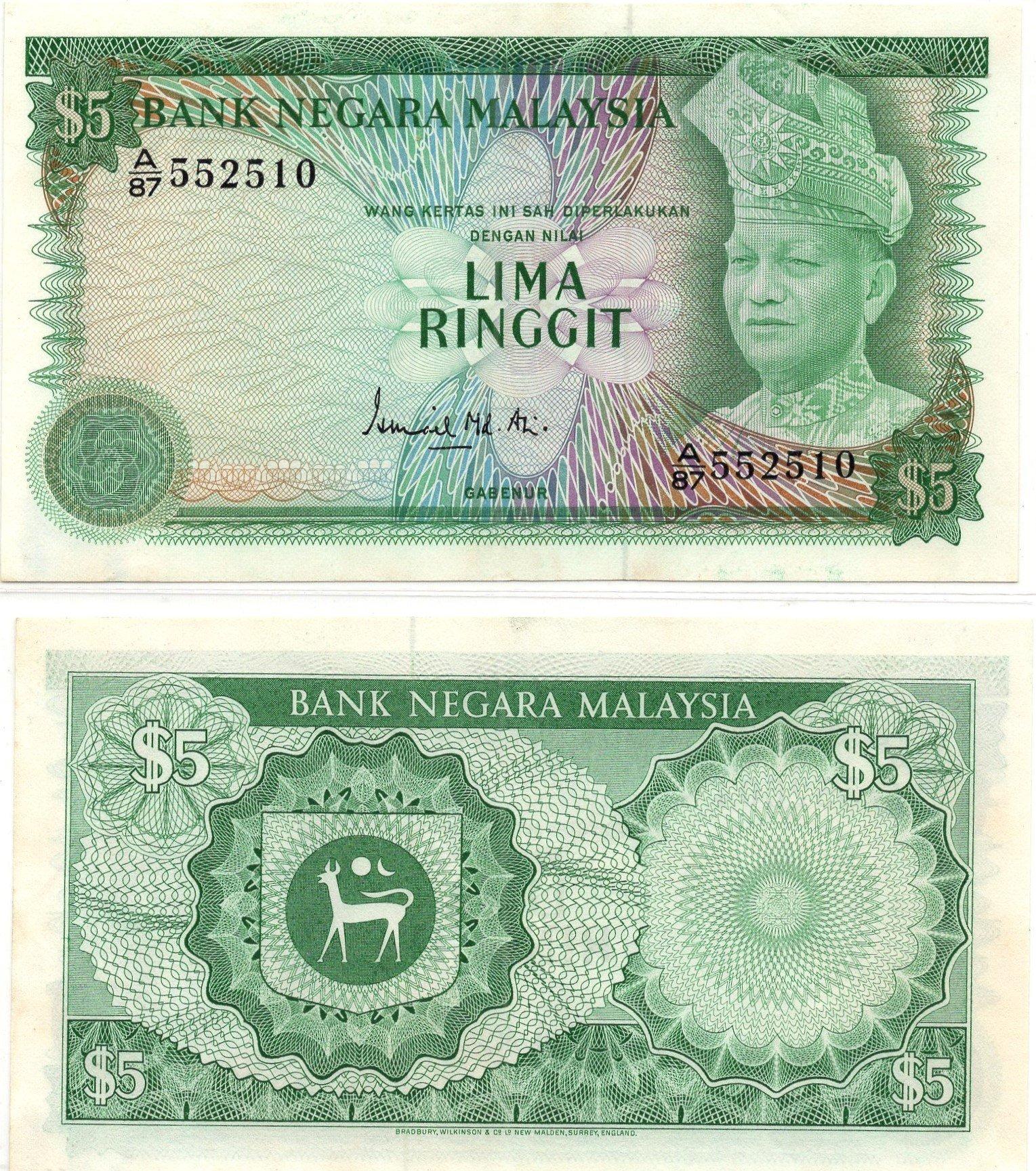 Malaysia 5 ringgit P14