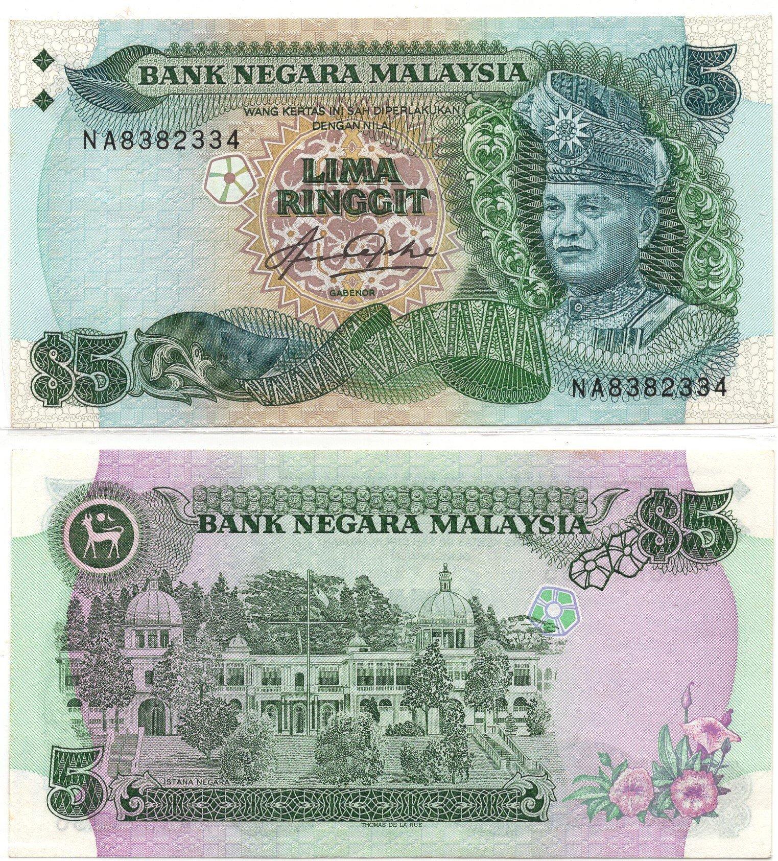 malaysia 5 ringgit P20