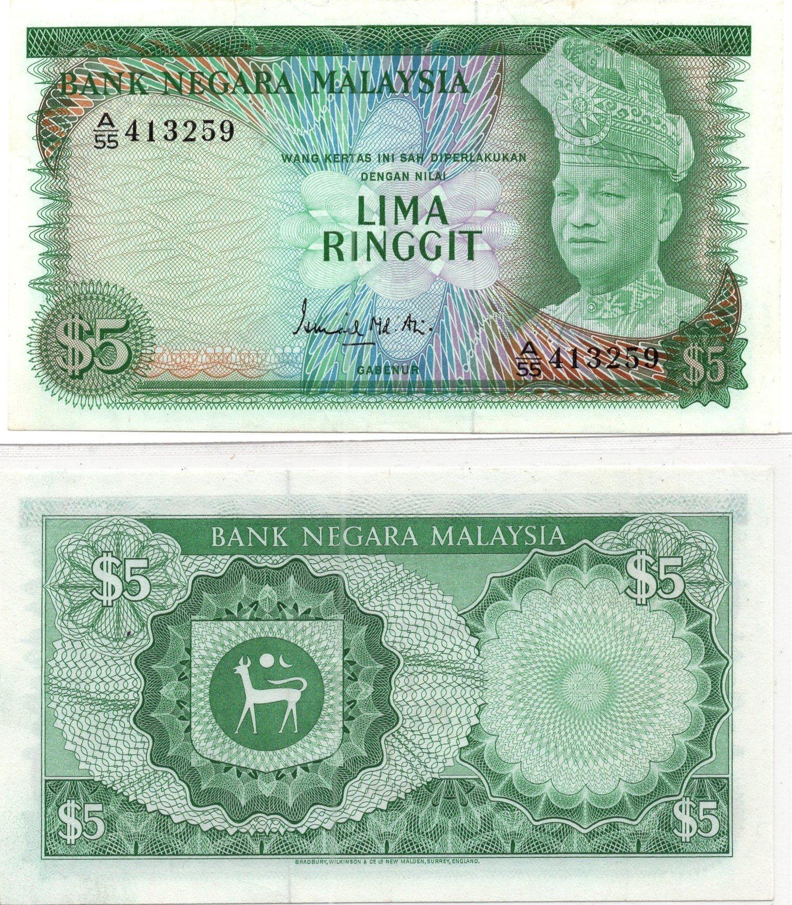 Malaysia 5 ringgit P8