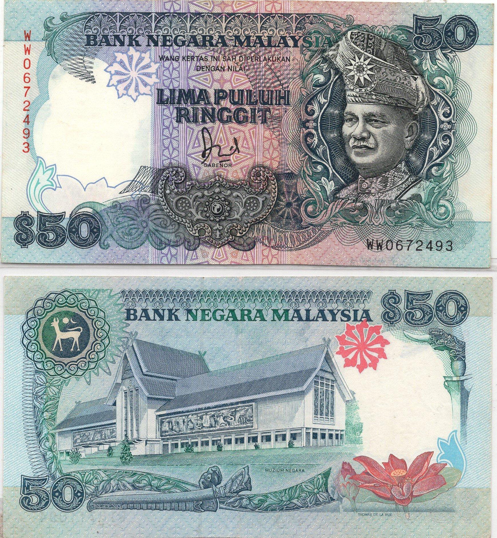 Malaysia 50 ringgit P31
