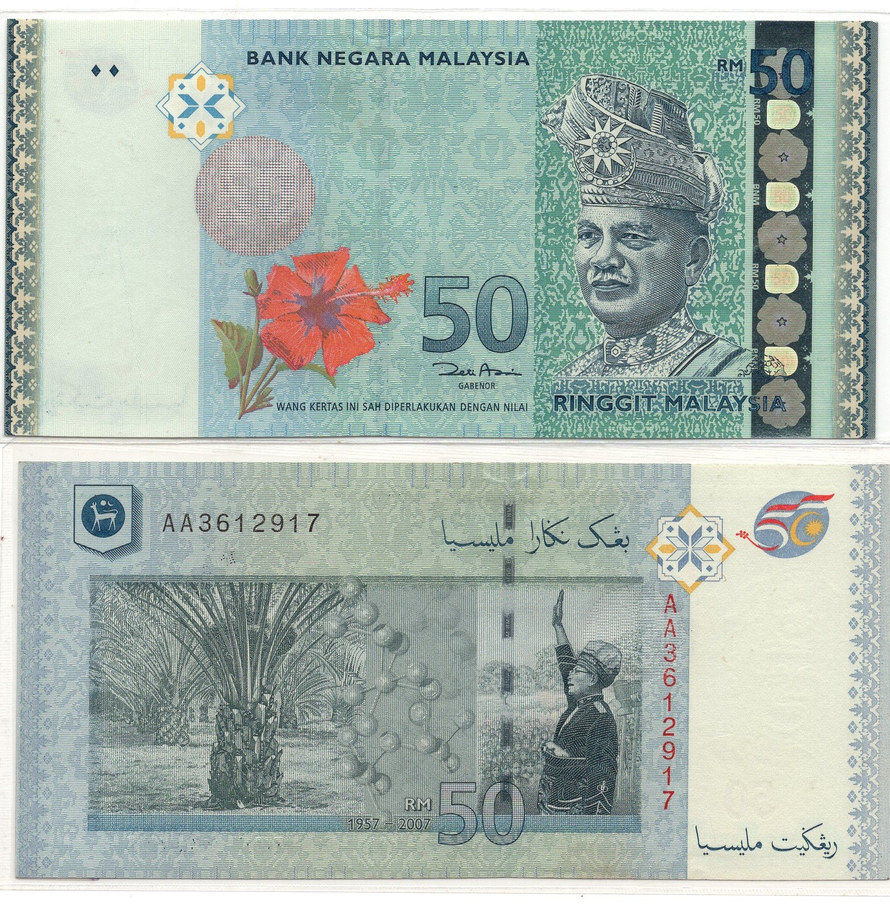 Malaysia 50 ringgit 2007
