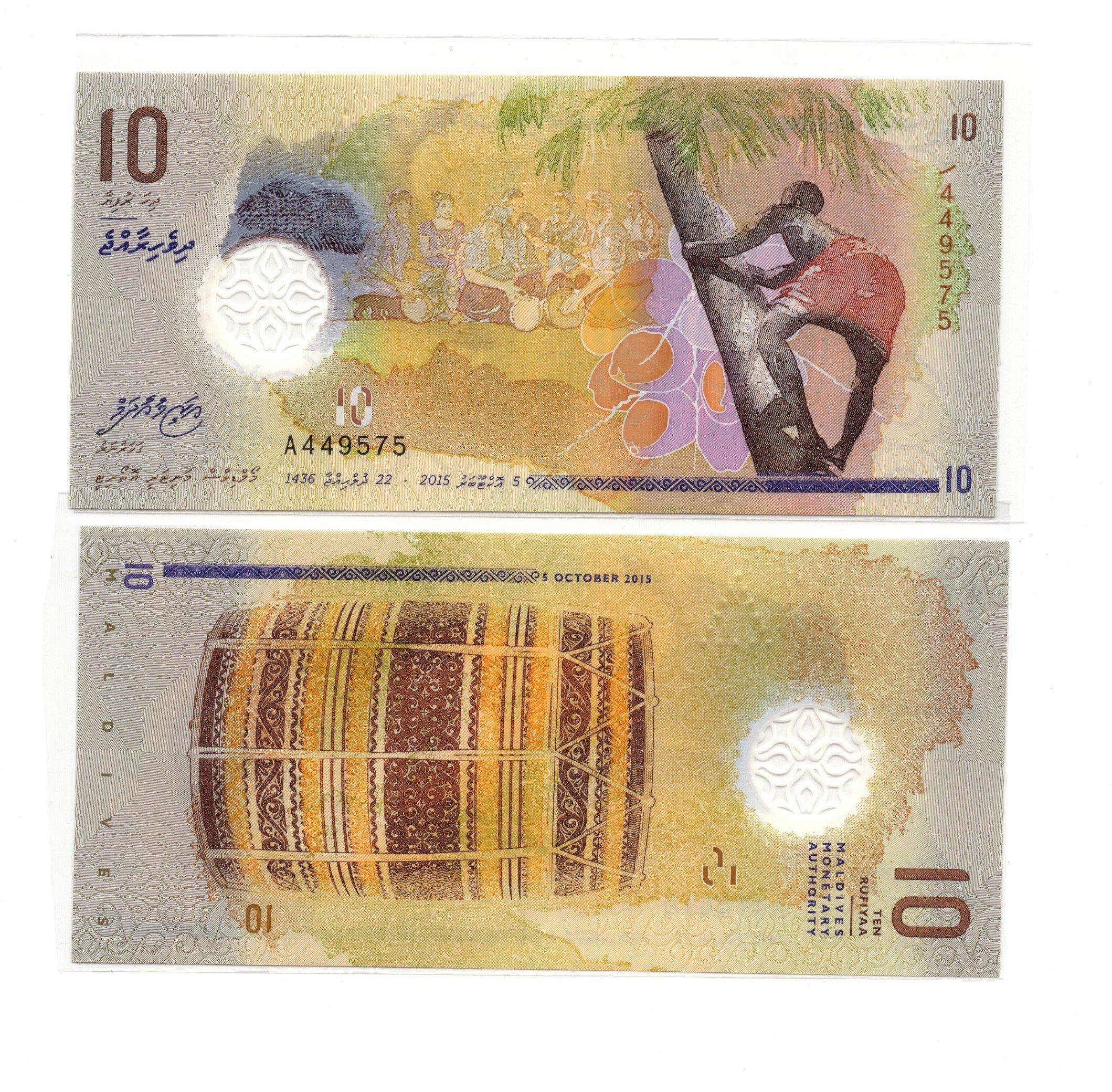 maldives 10 rufiyaa