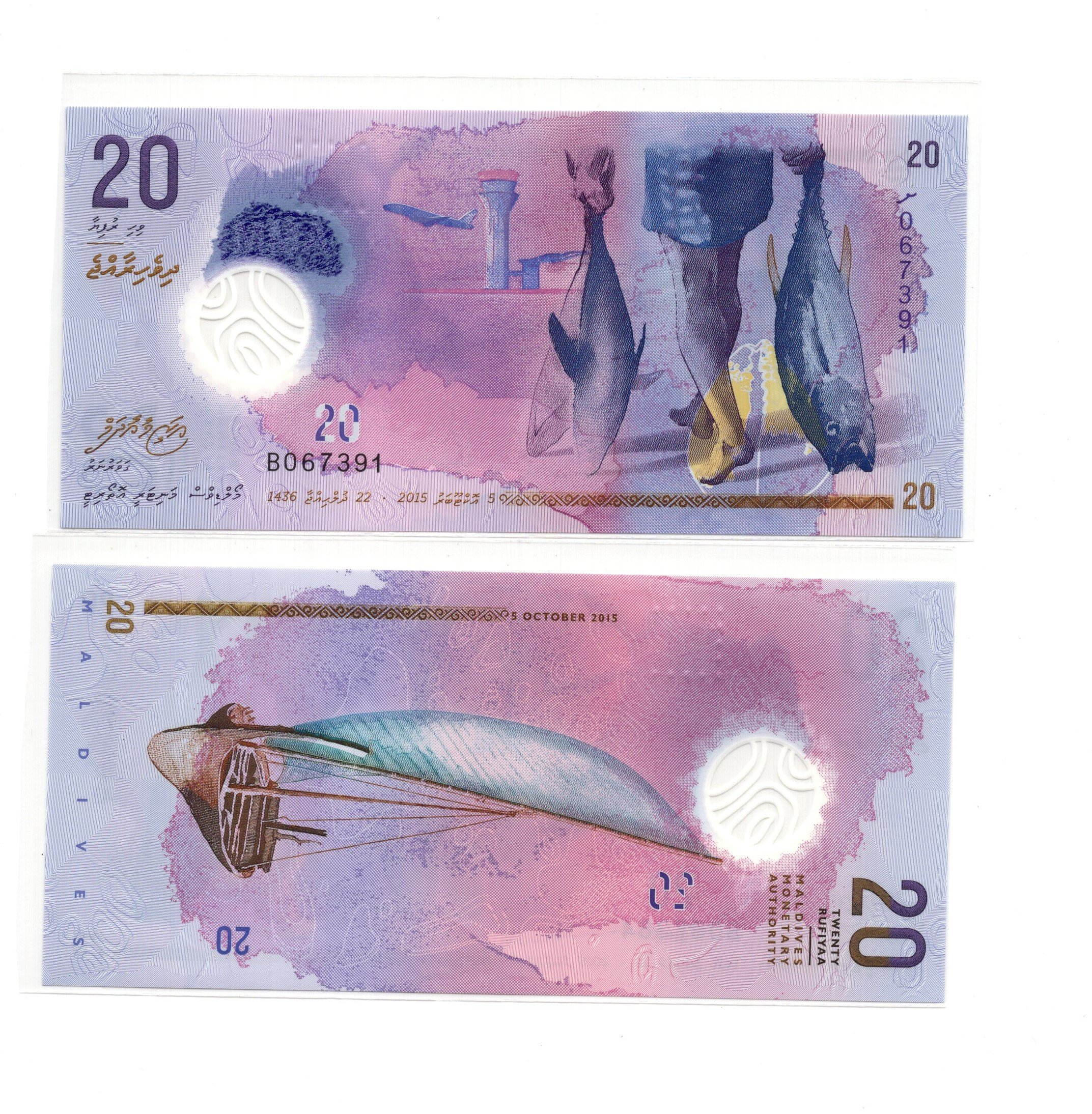 maldives 20 rugiyaa