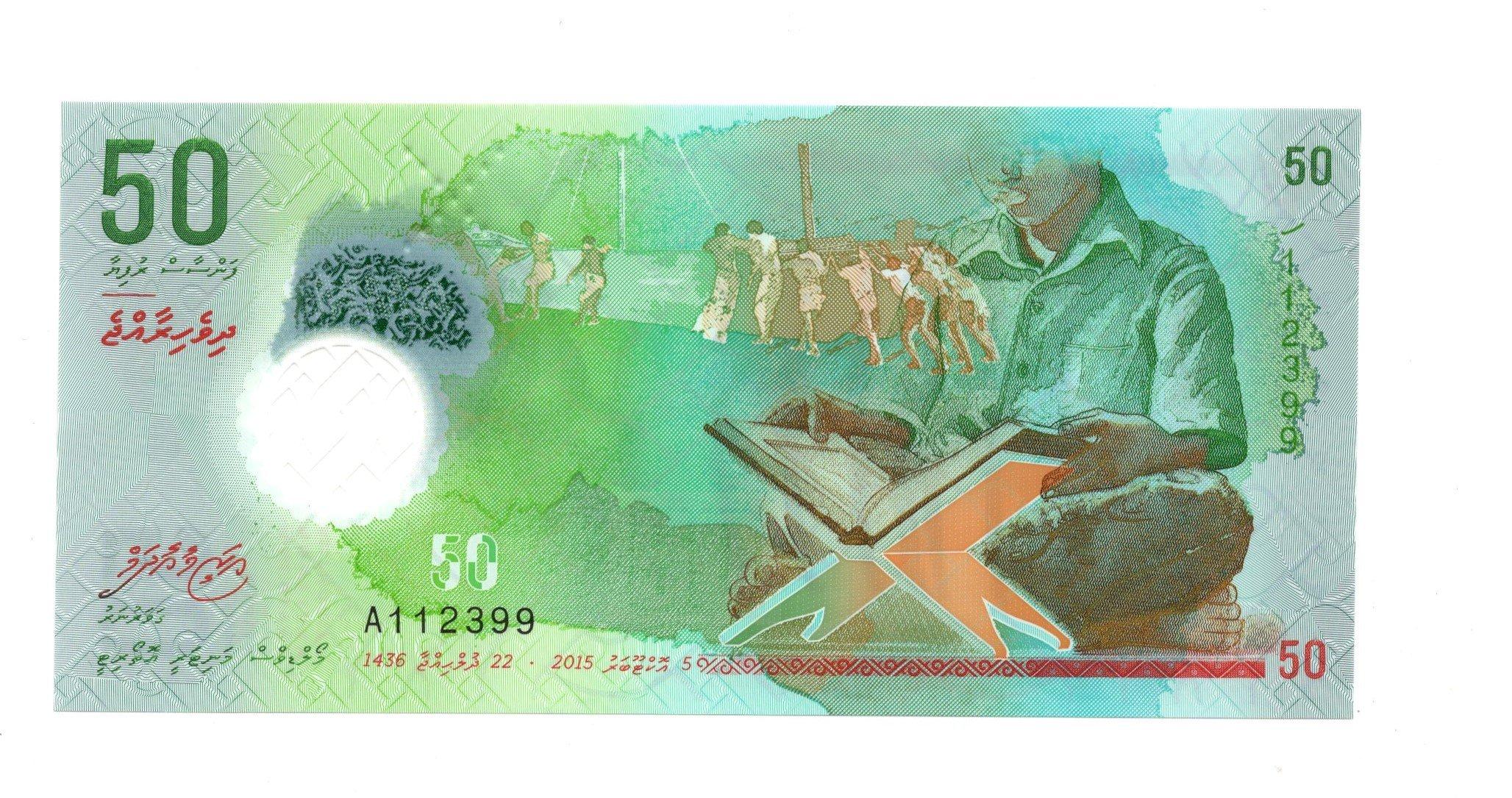 maldives 50 rufiyaa