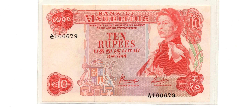 mautitius 10 rupees 1967