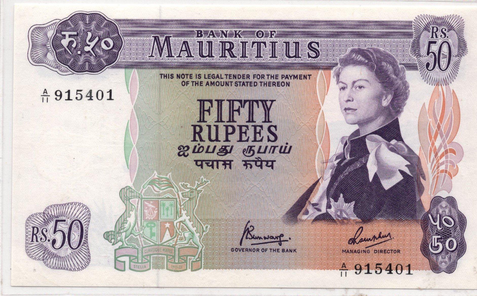 mautitius 50 rupees
