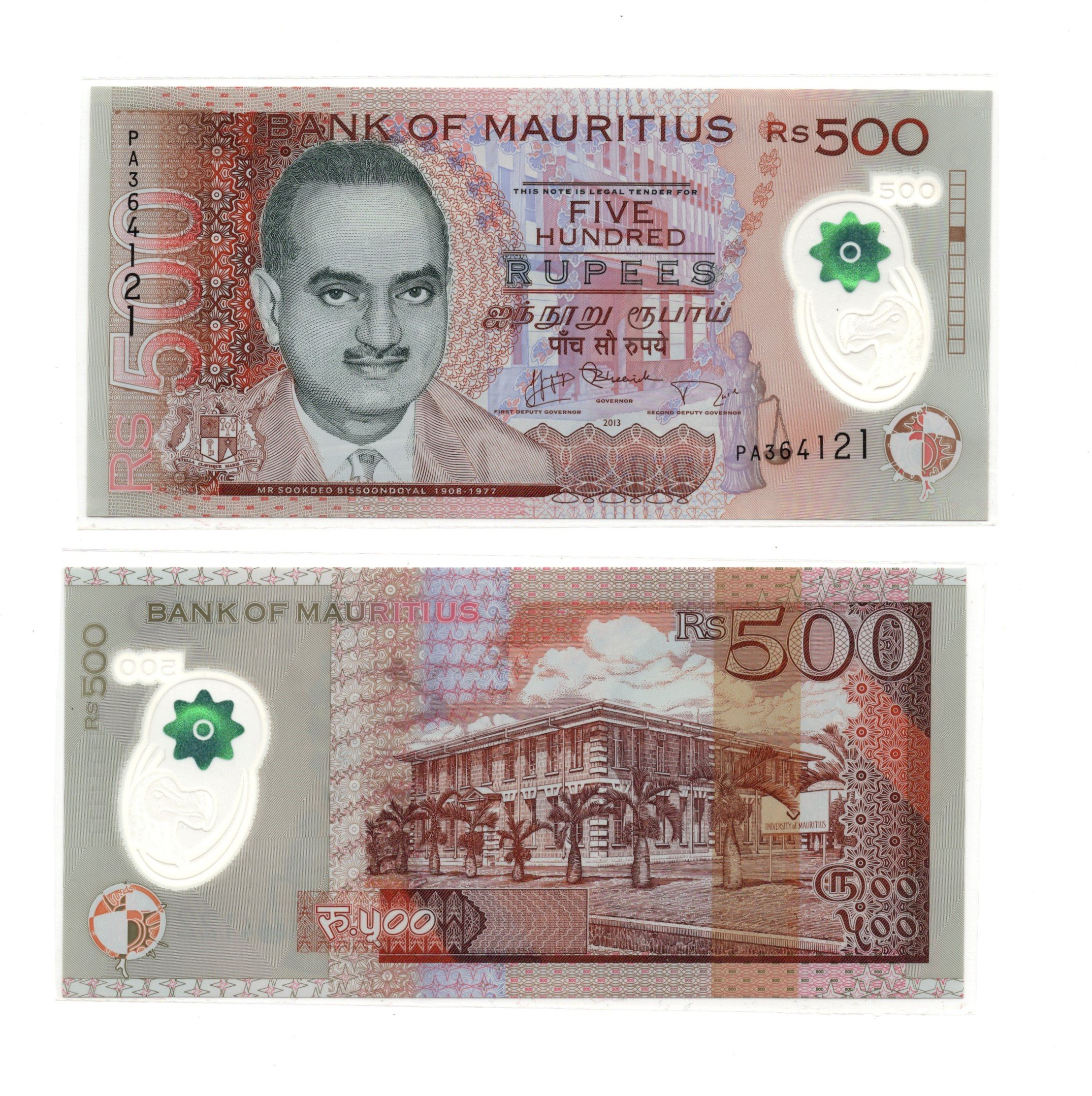 mauritius 500 rupees polymer