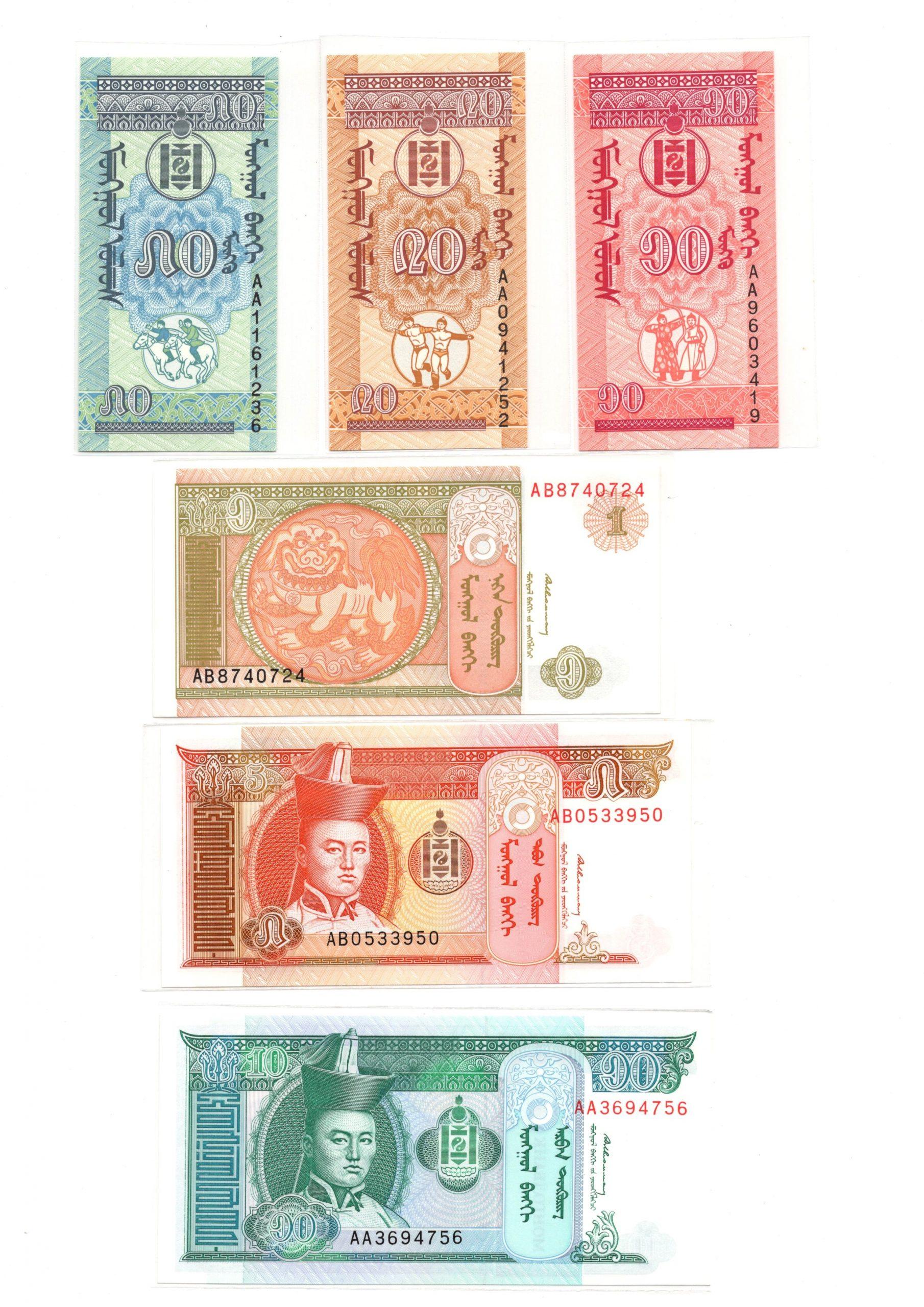 Mongolia set
