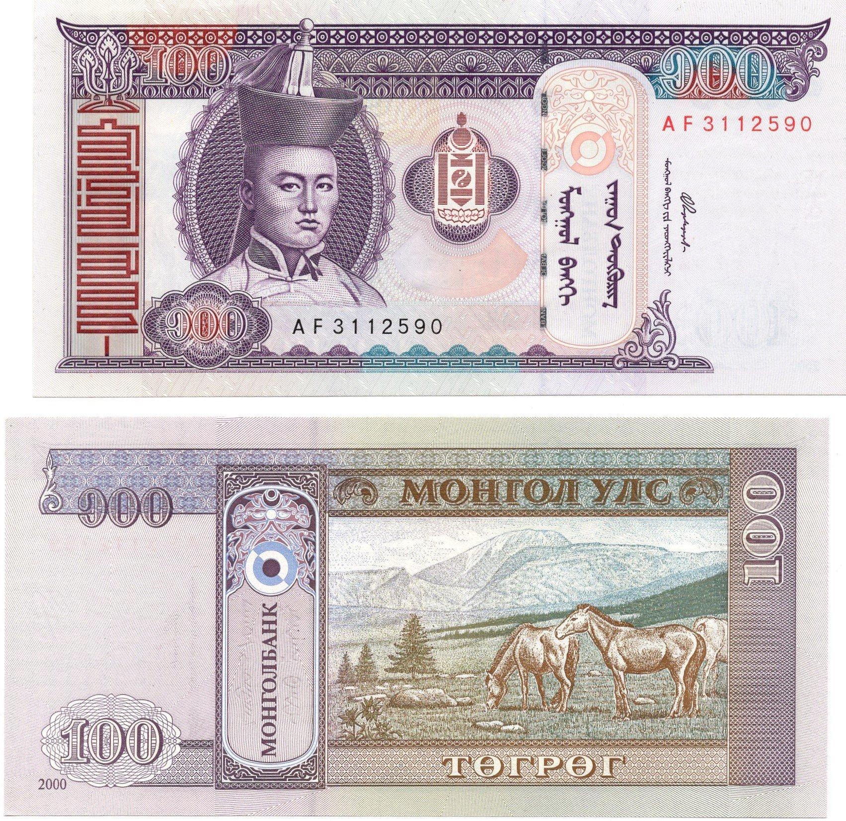 Mongolia 100 tugrik