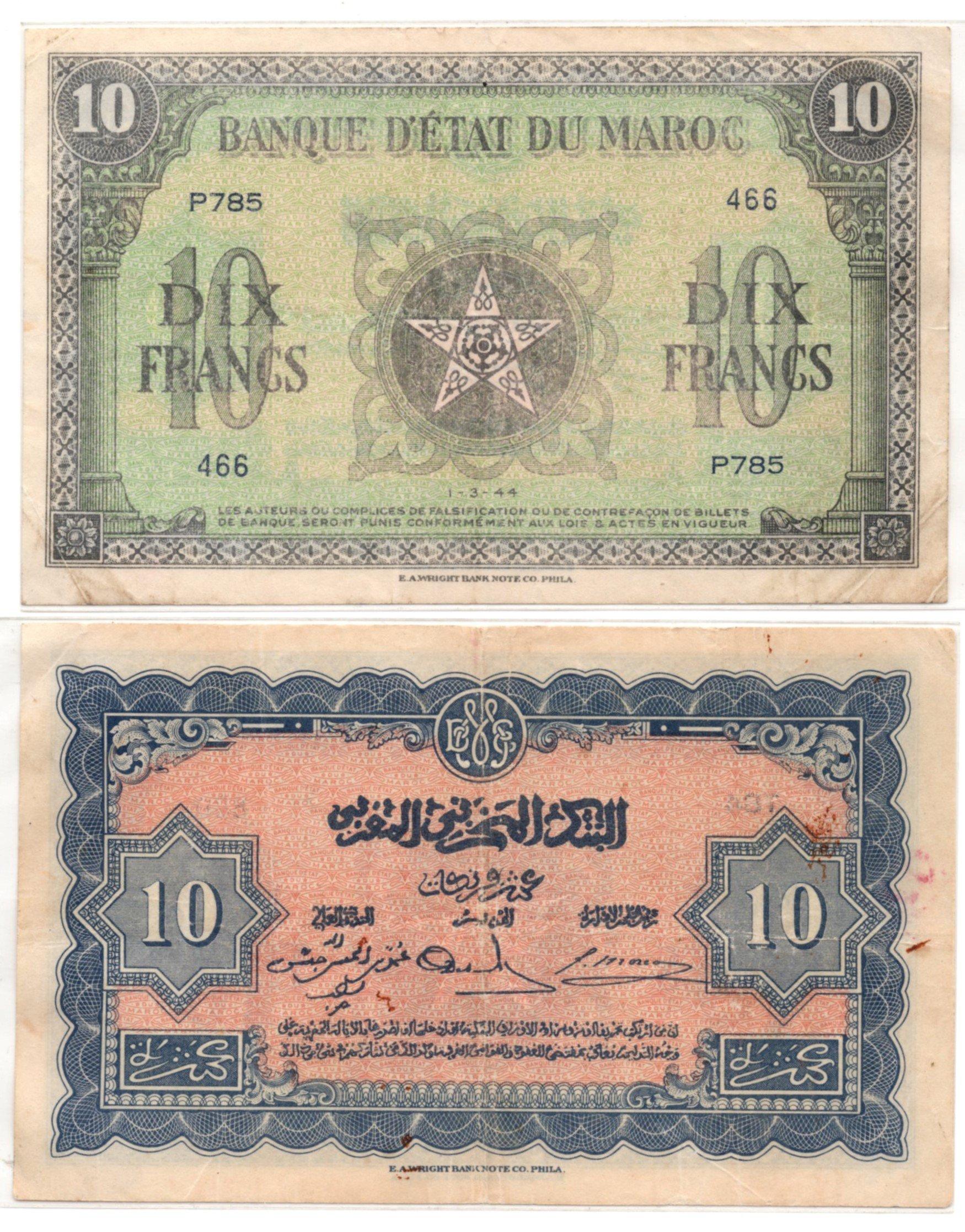 morocco 25 dirhams