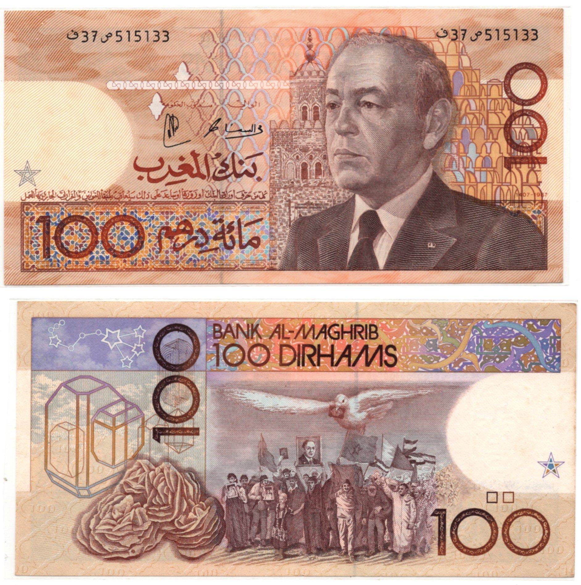 morocco 100 dirhmas