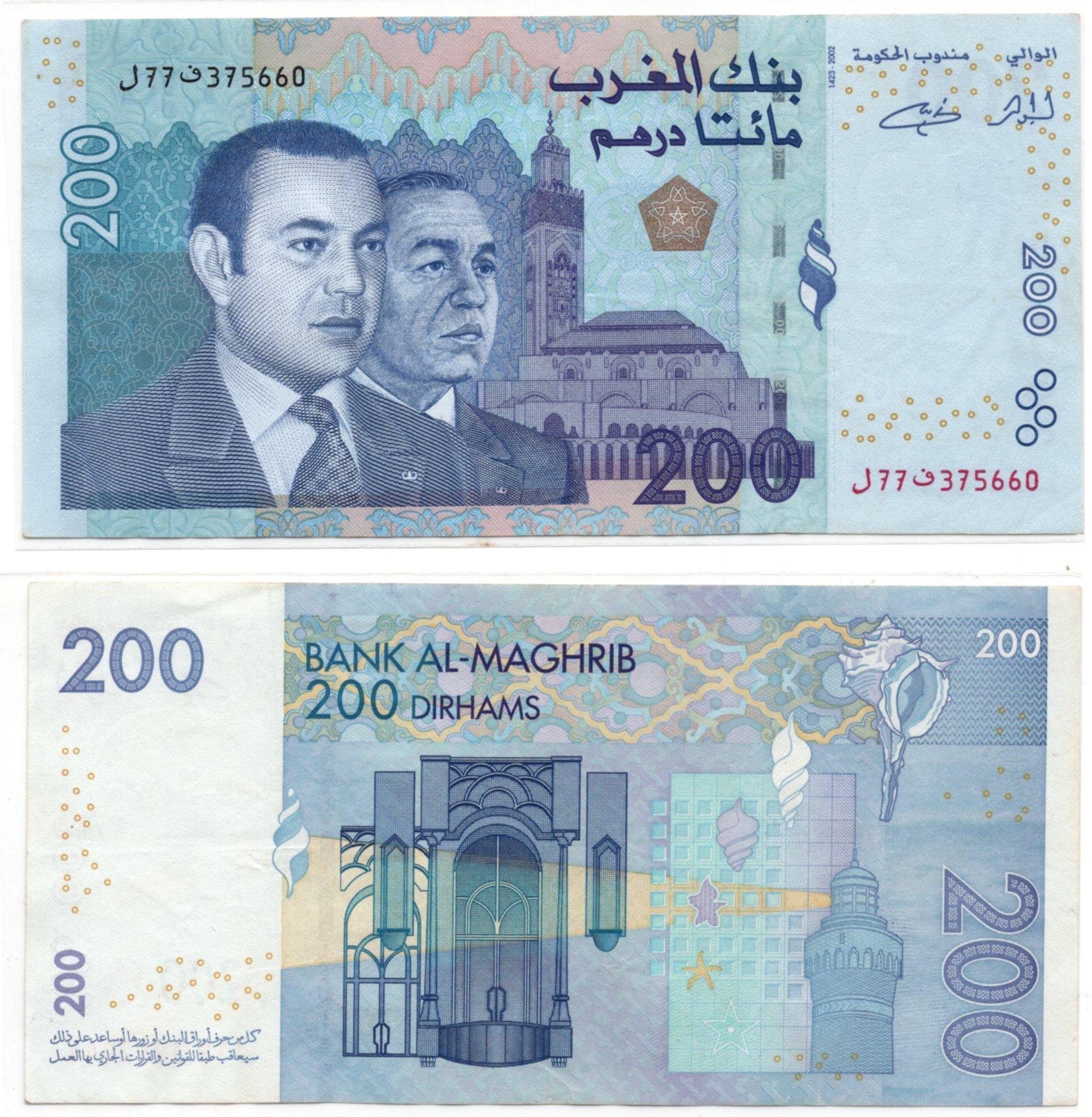 moroco 200 dirhams P71