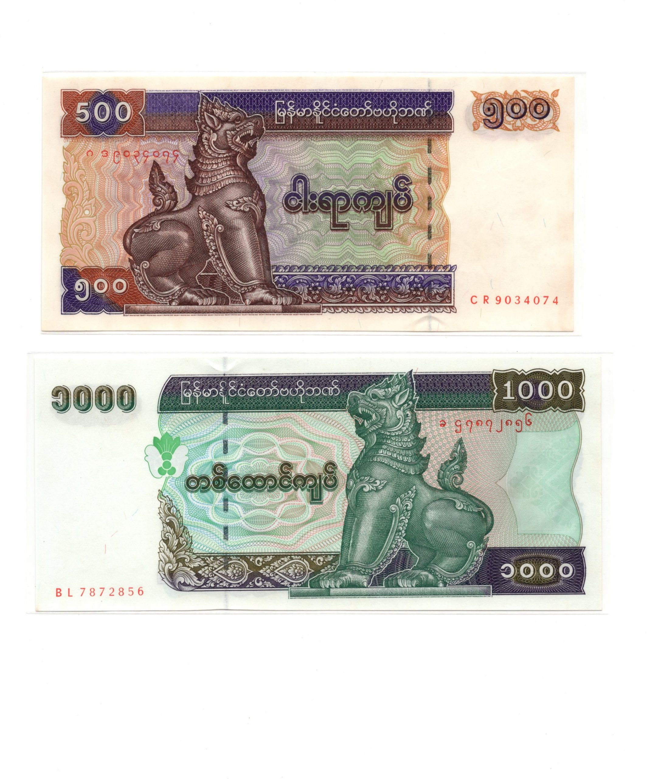 Myanmar set 3