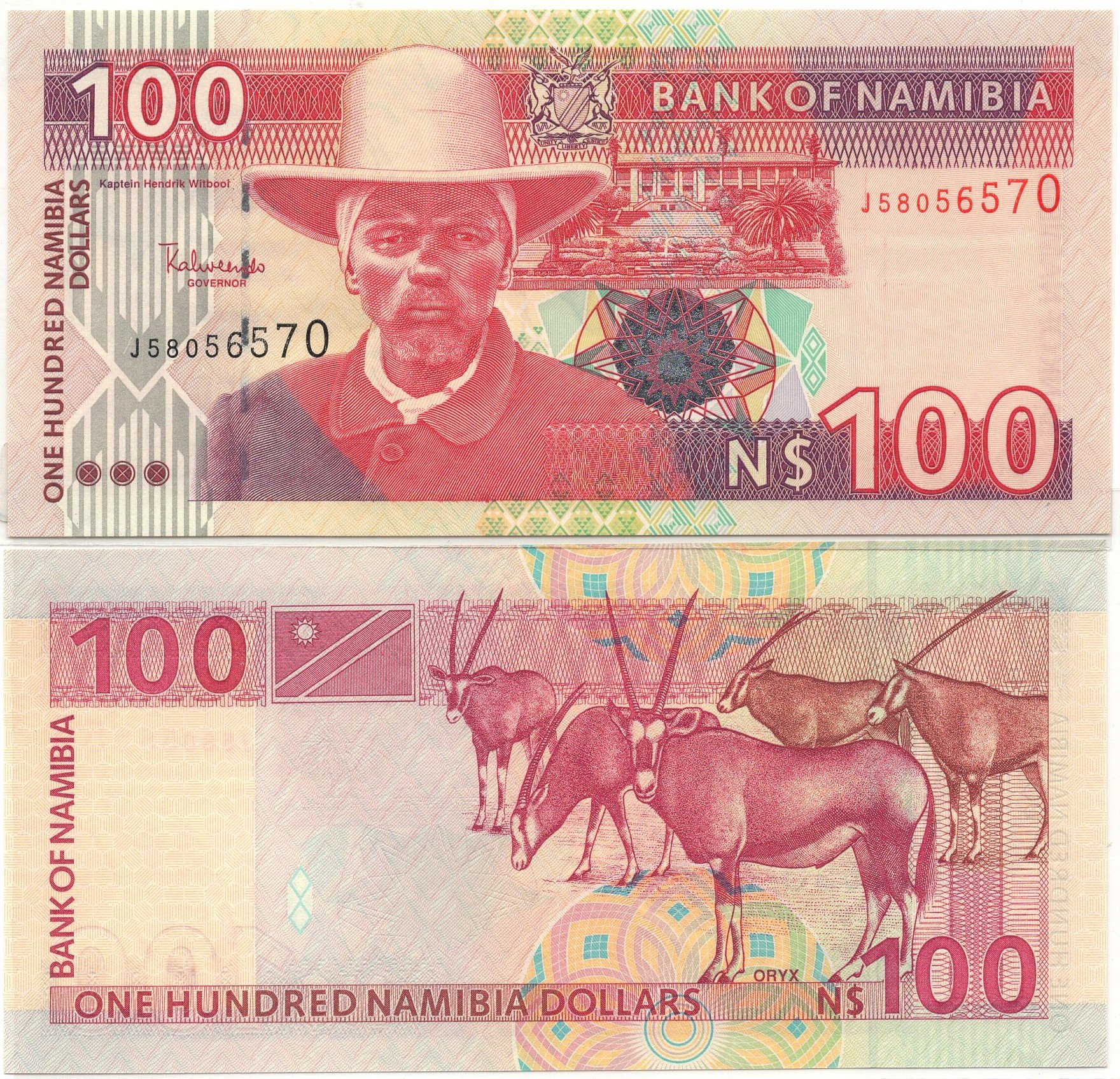 namibia 100 dollars