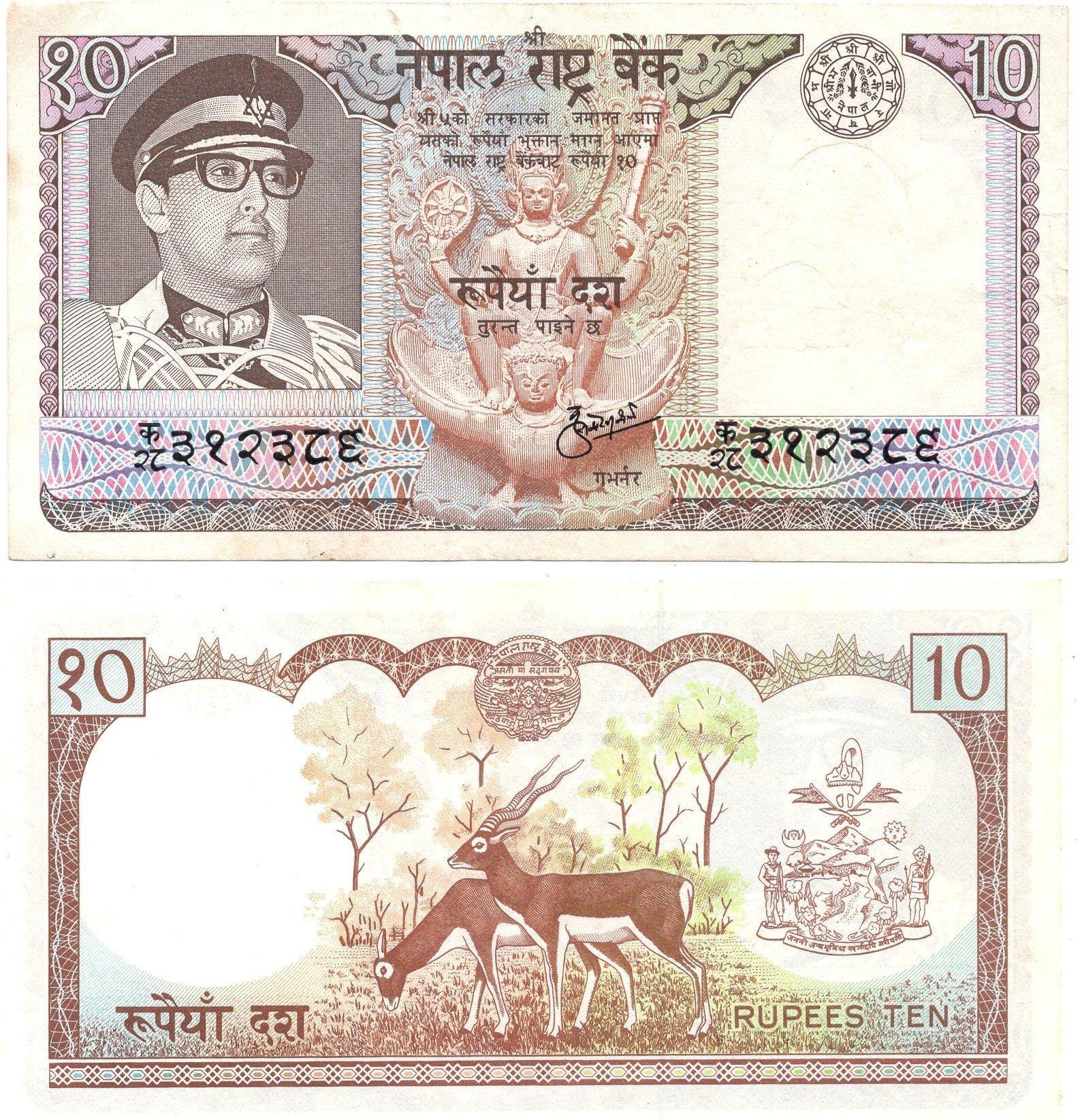nepal 10 rupees P24