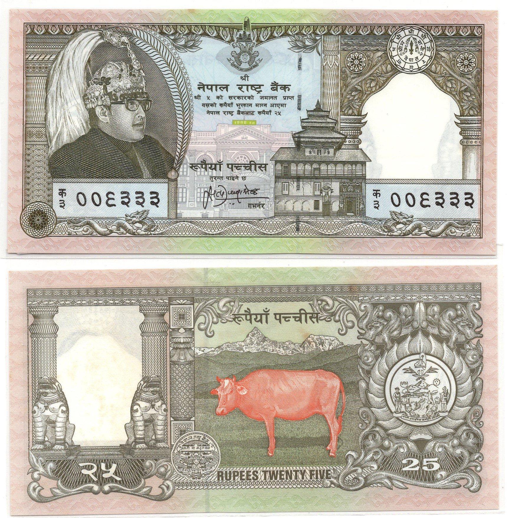 Nepal 25 rupees