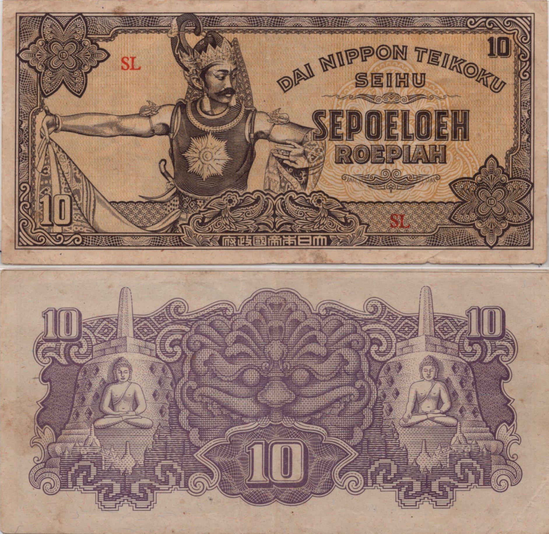 netherland indies 100