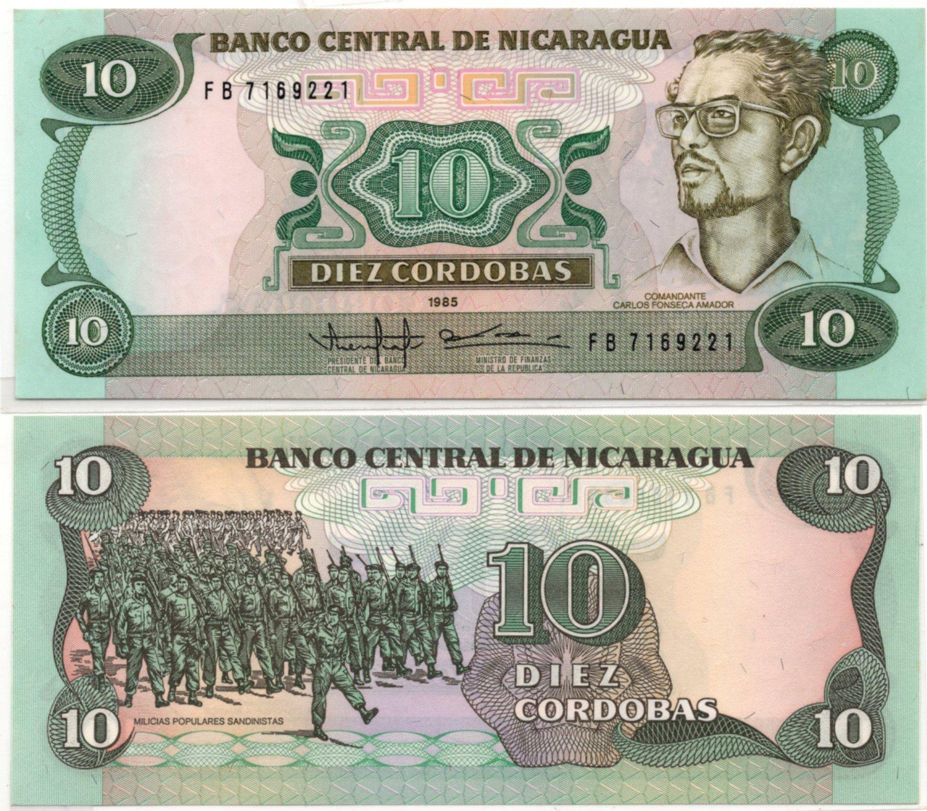 nuucaragua 10 cordoba 1985