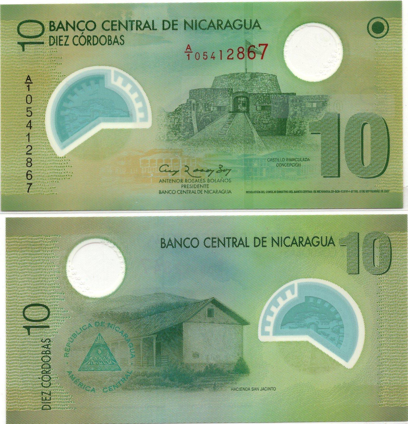 Nicaragua 10 cordobas 2007 banknote for sale