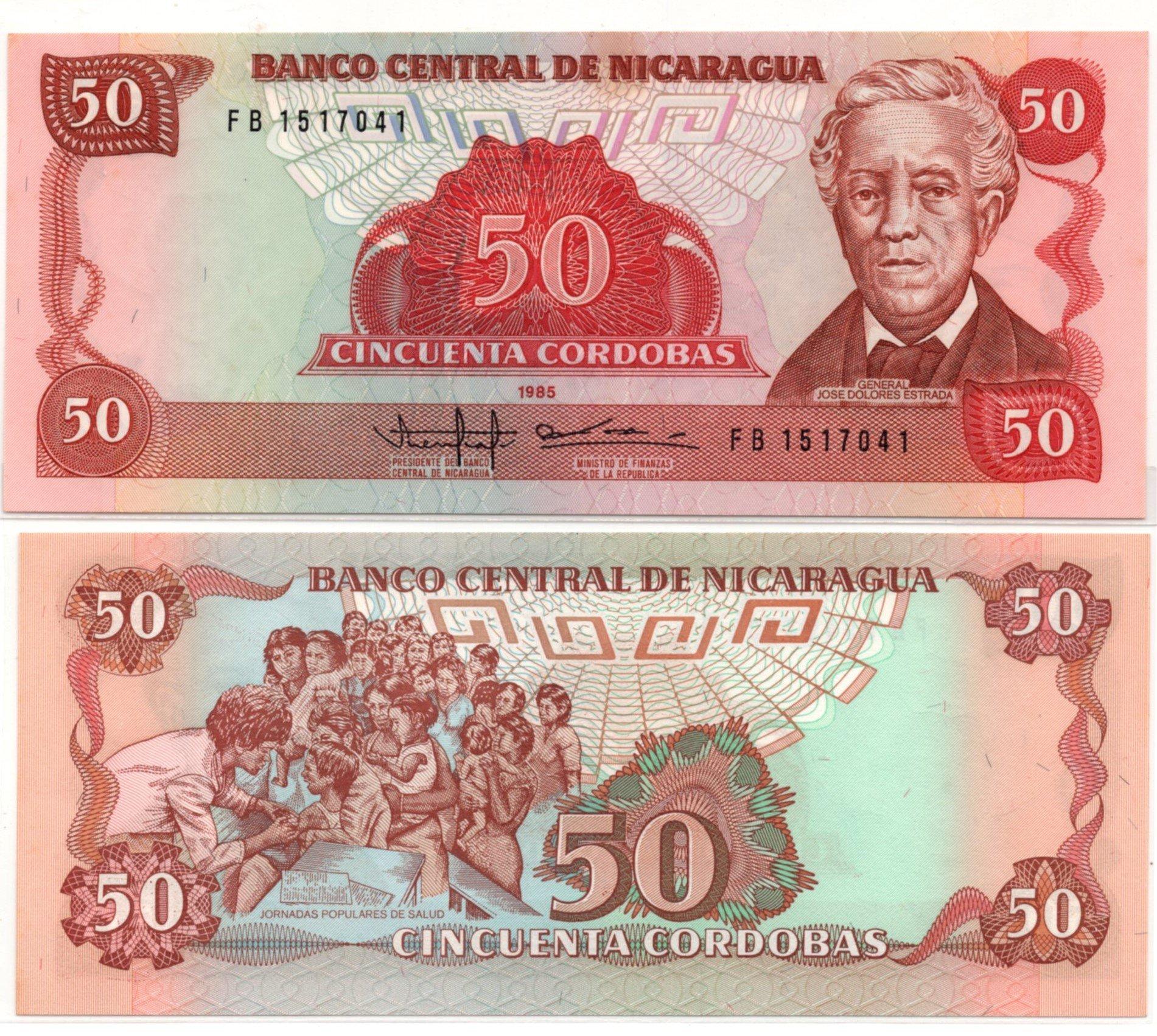 nicaragua 50