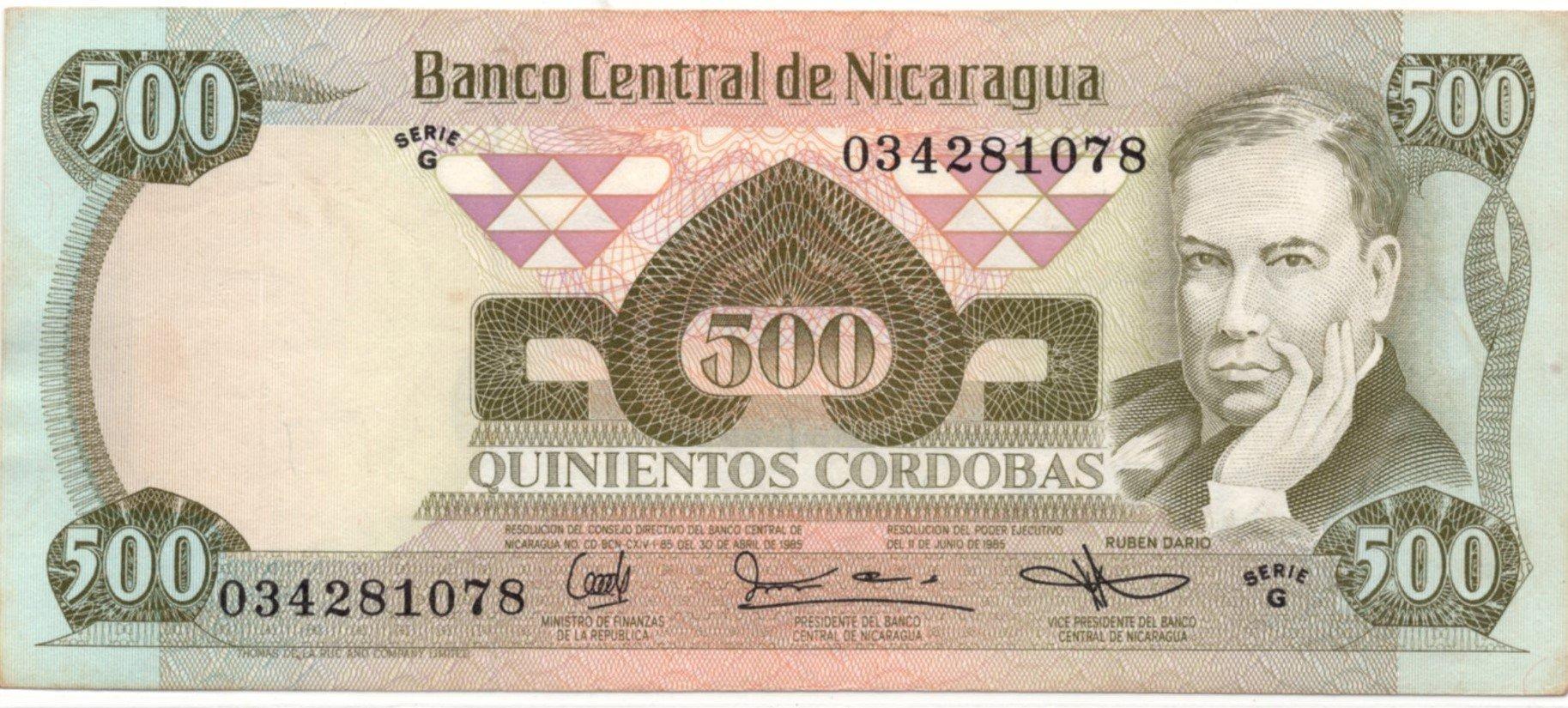nicaragua 500