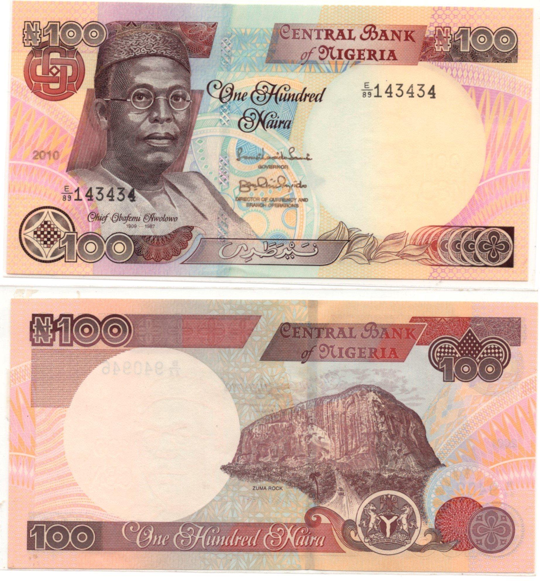 nigeria 10 naira
