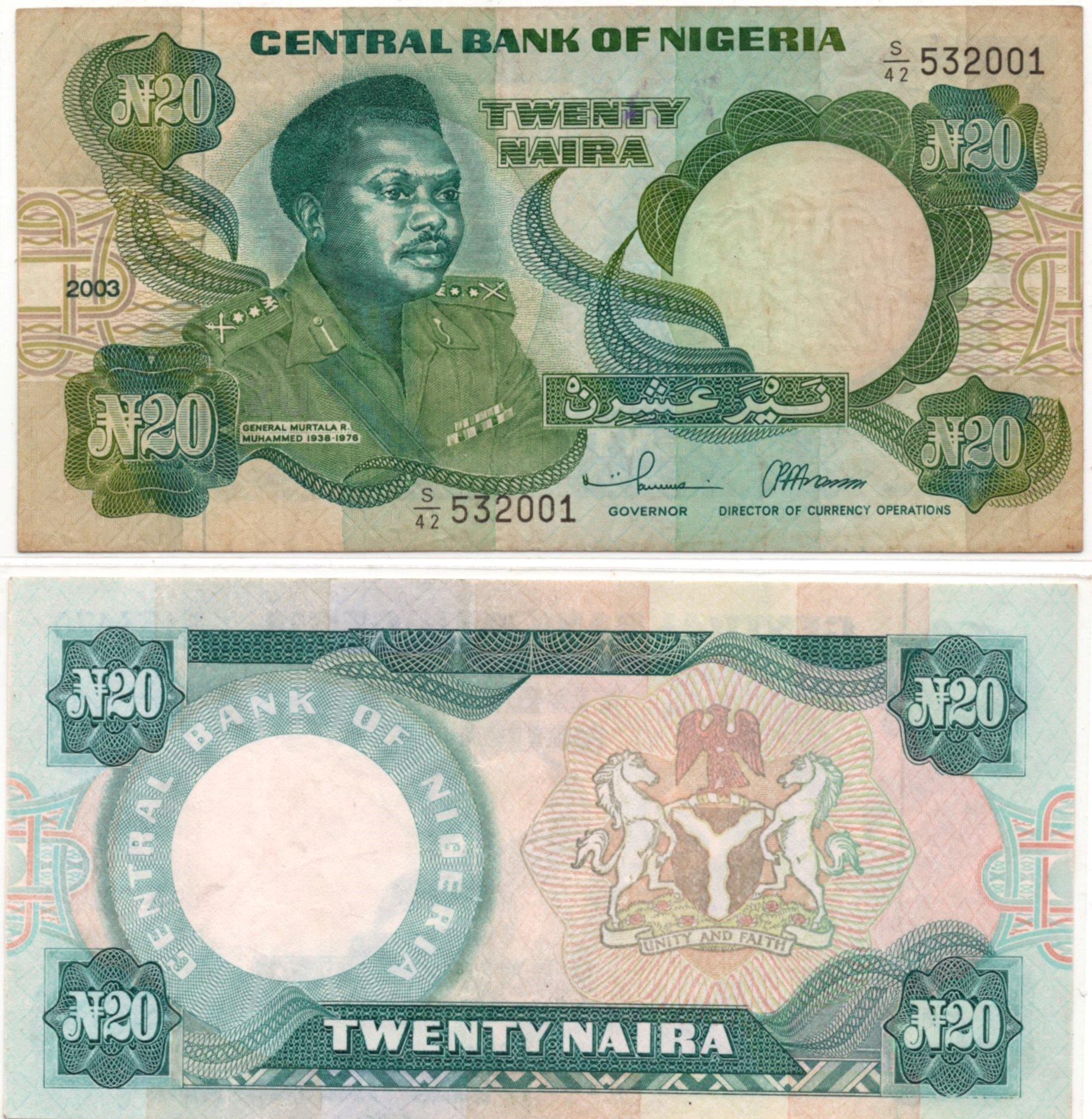 nigeria 20 naira