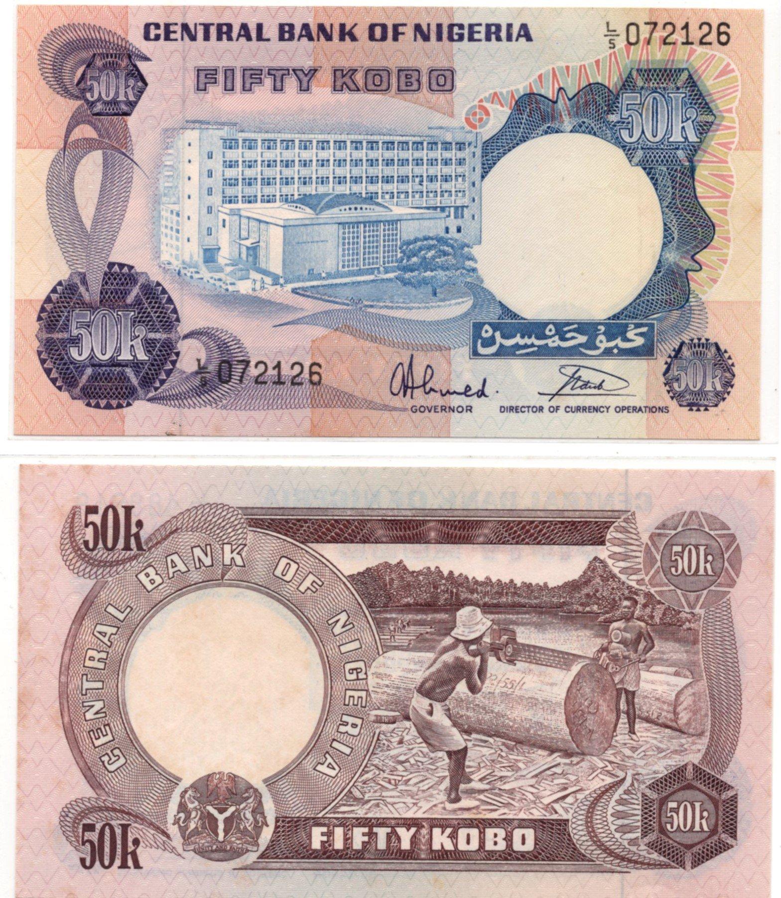 nigeria 50 kobo