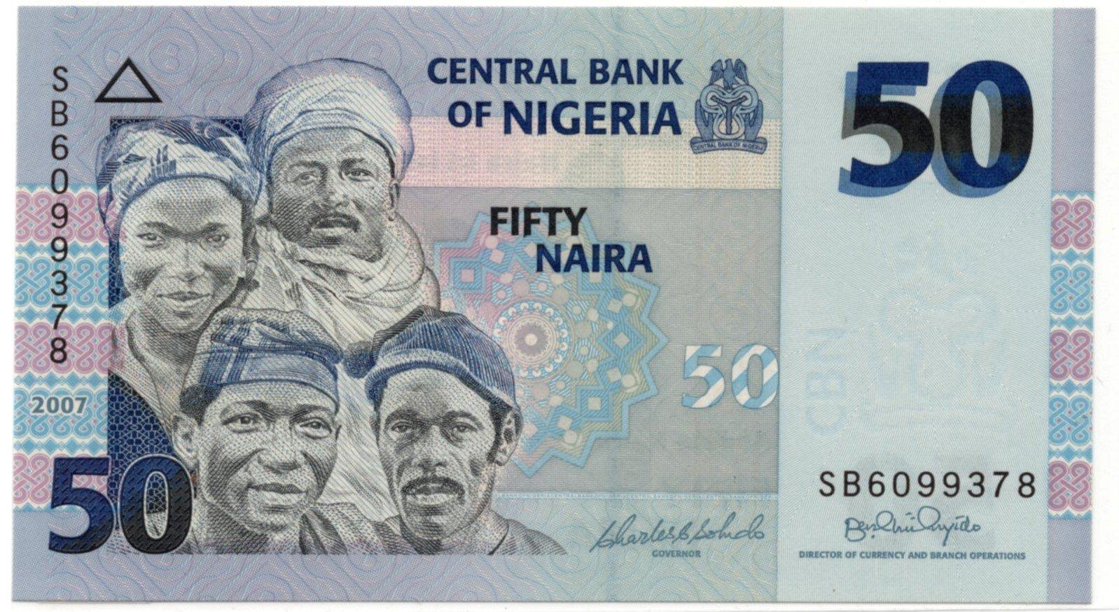 nigeria 50 naira