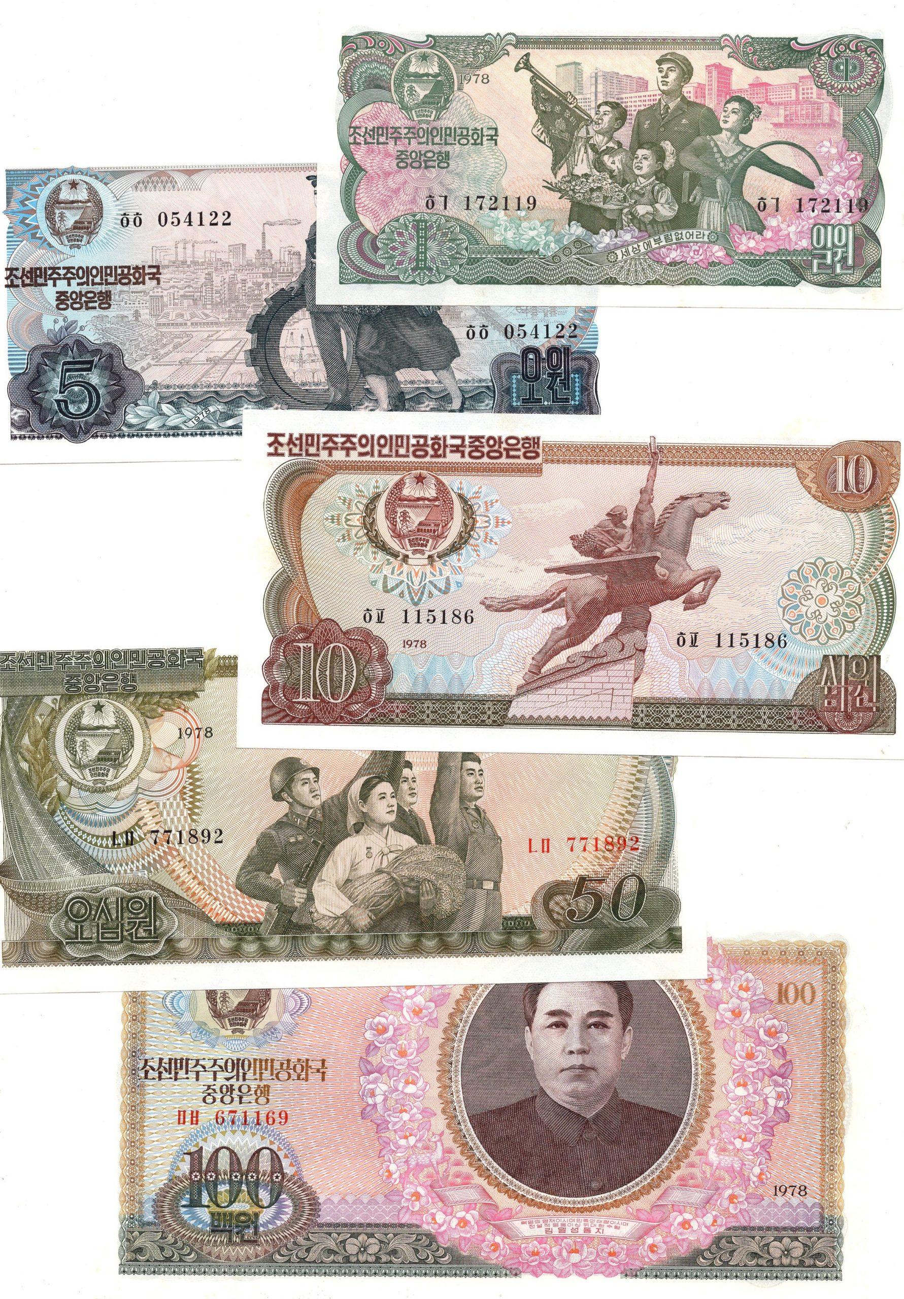 North korea 1978 banknote set