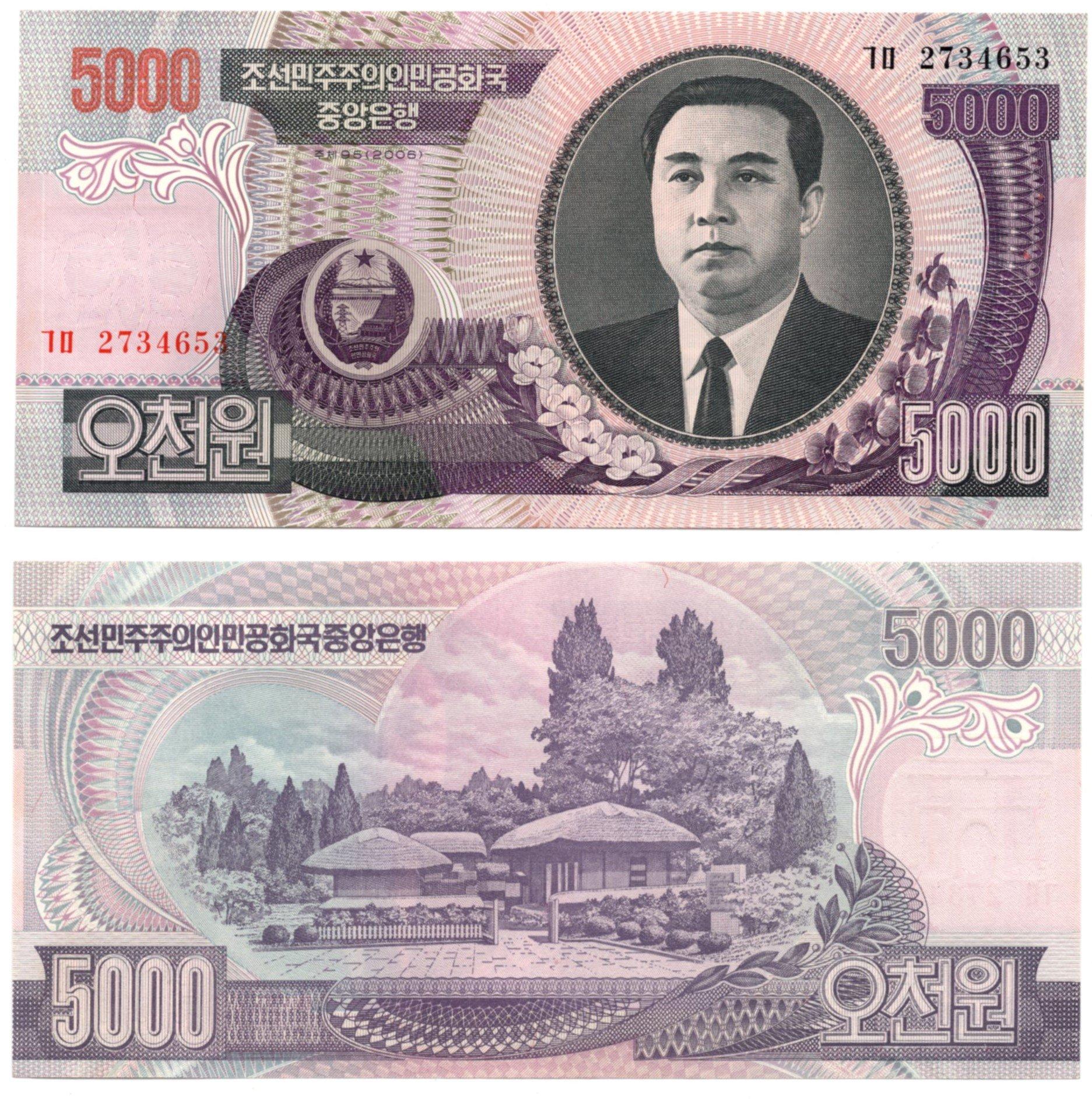 NKorea 5000 won