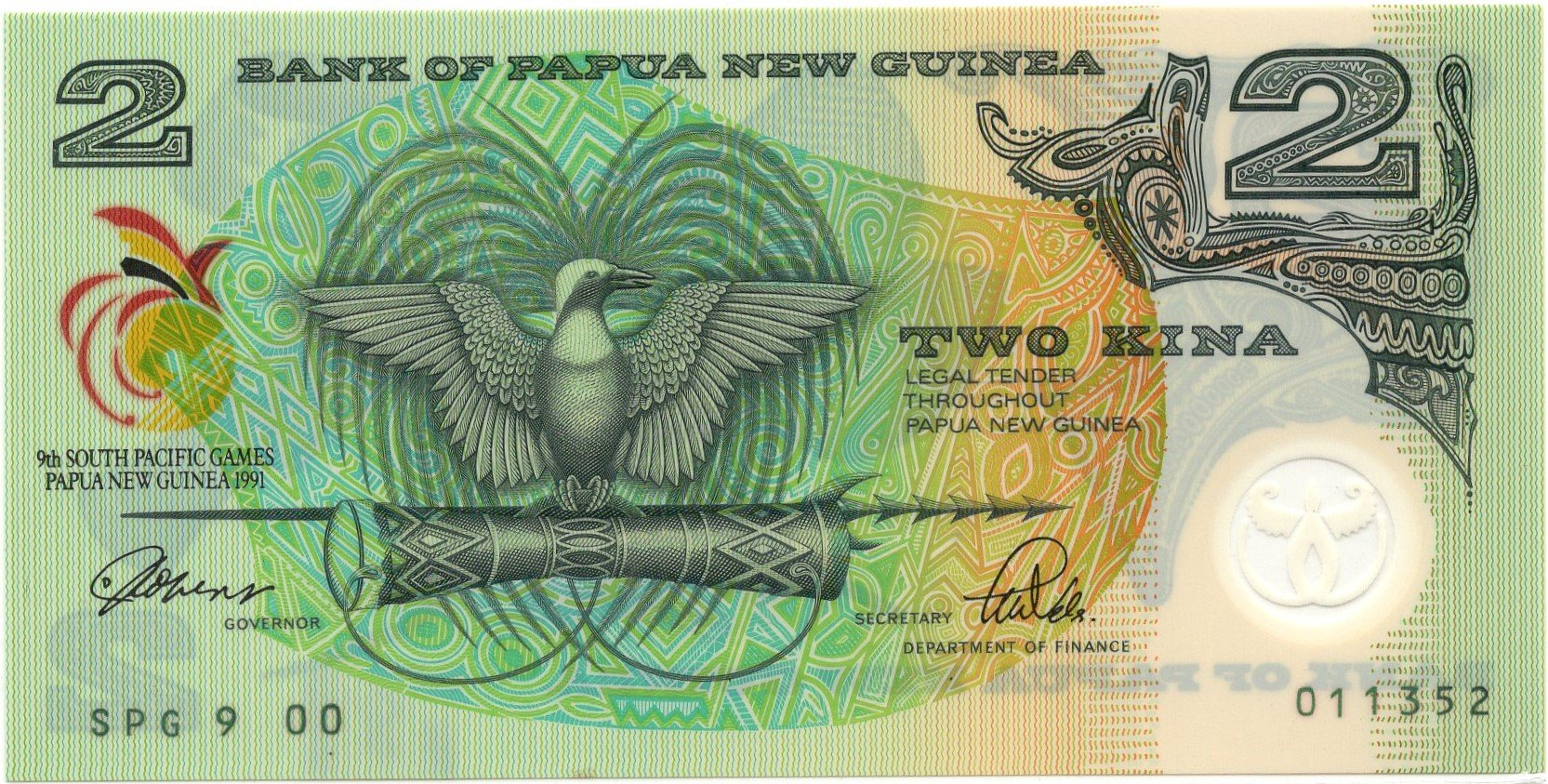 PNG 2 kina south pacific games polymer banknote for sale
