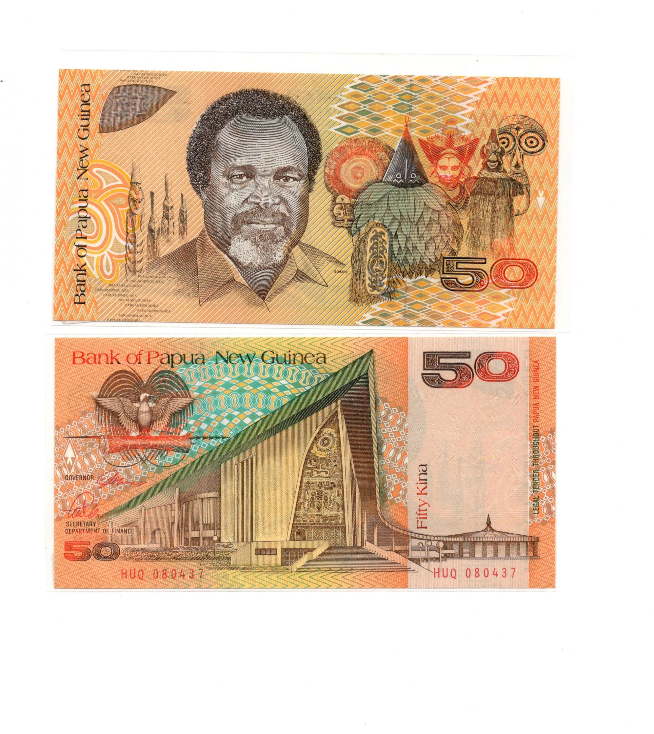 PNG 50 dollars