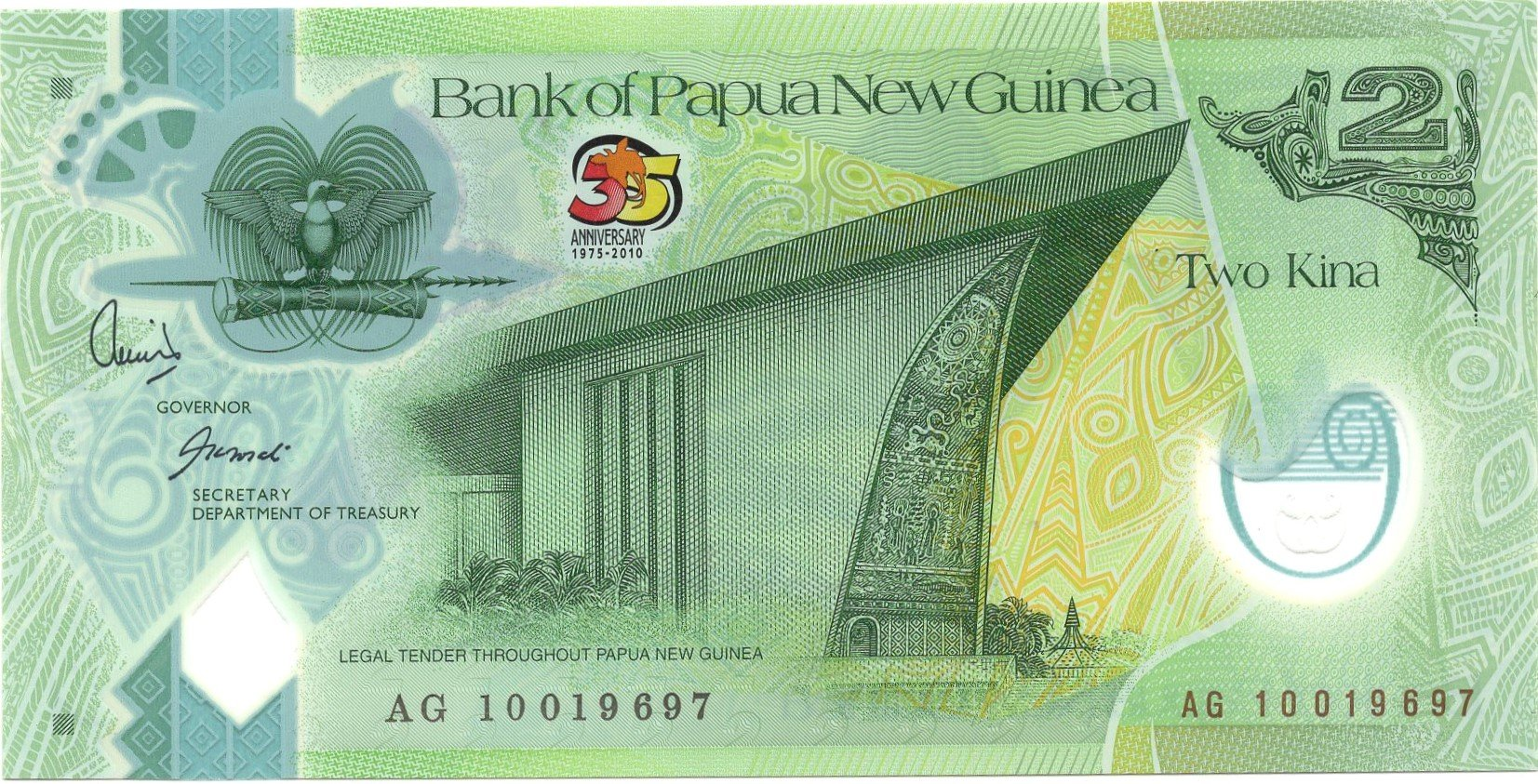 PNG 2 kina 35th anniv polymer banknote for sale