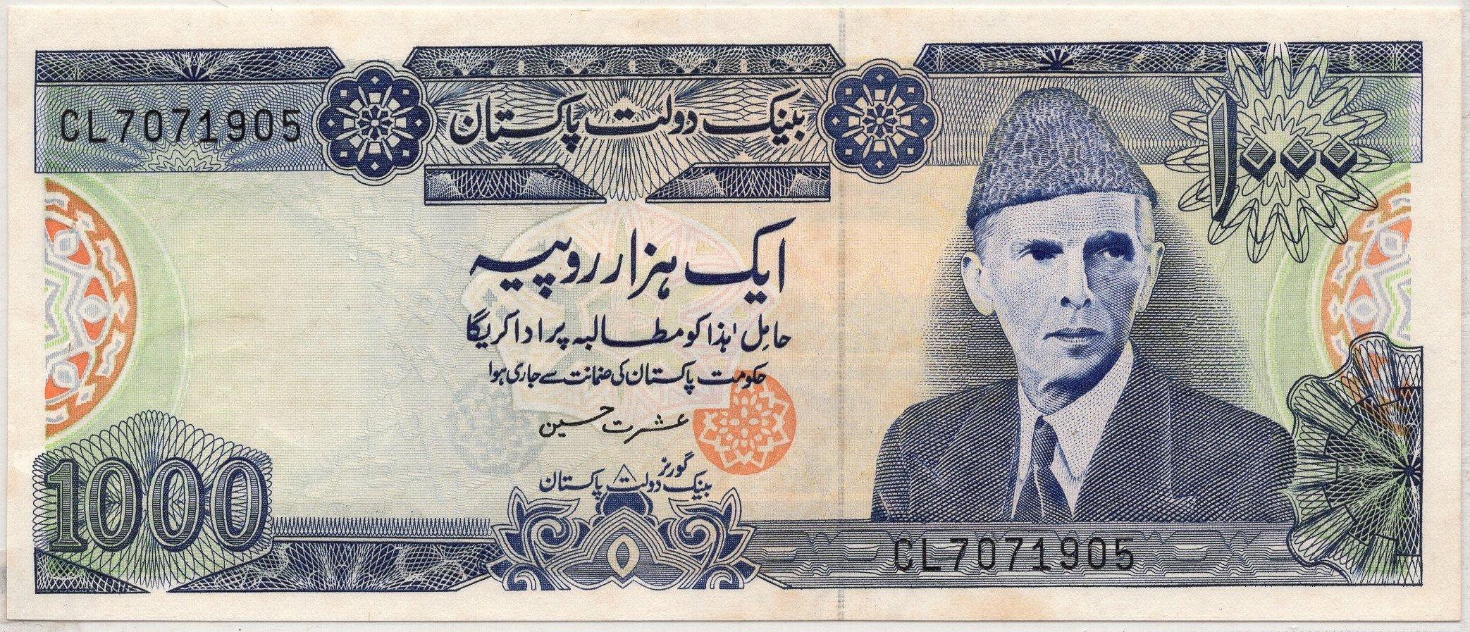 pakistan 1000  rupee P43