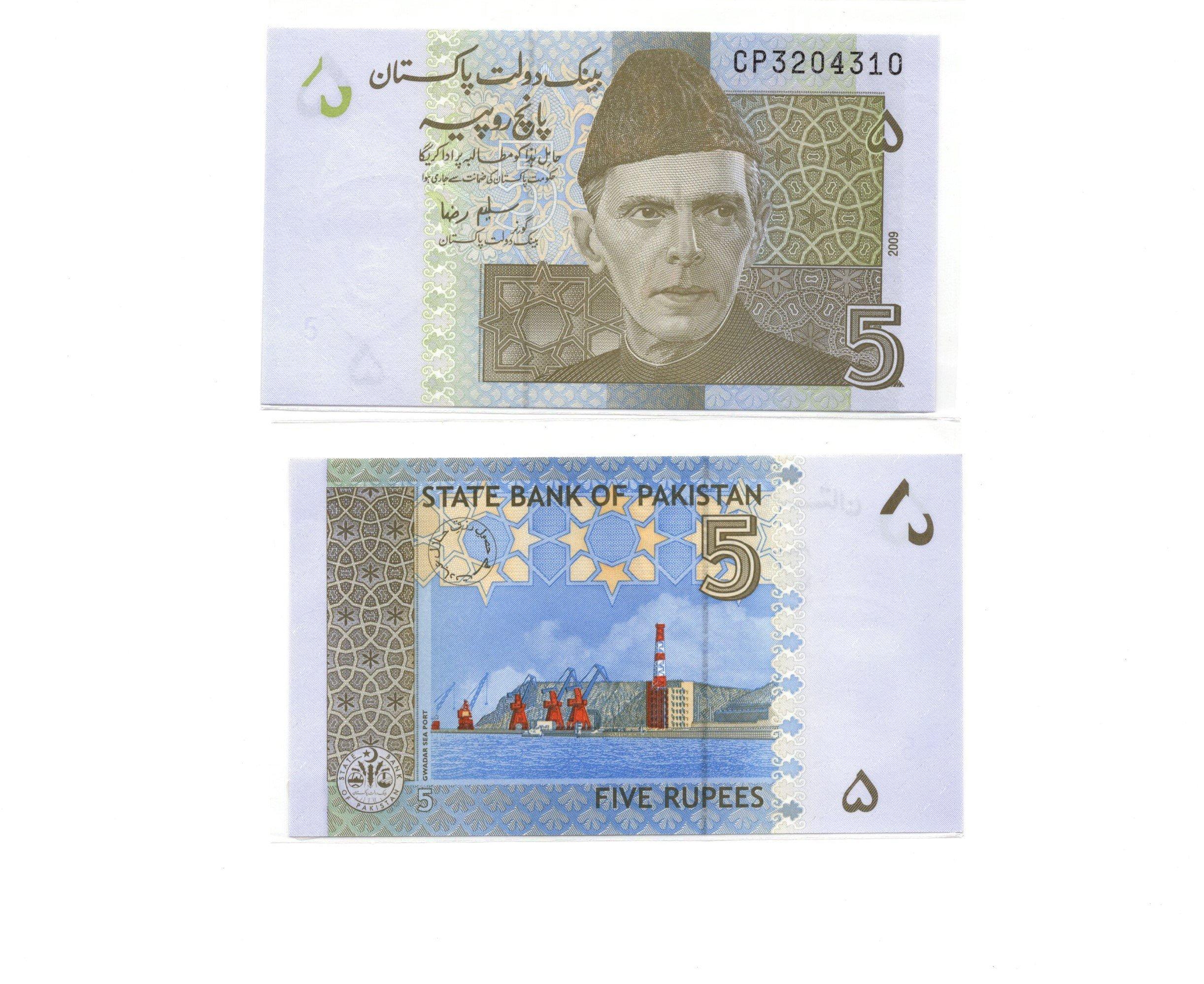 palistan 5 rupee