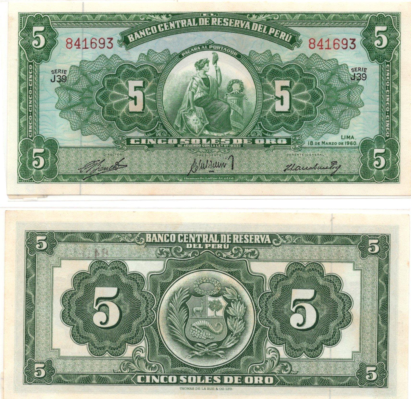 peru 5 soles 1960