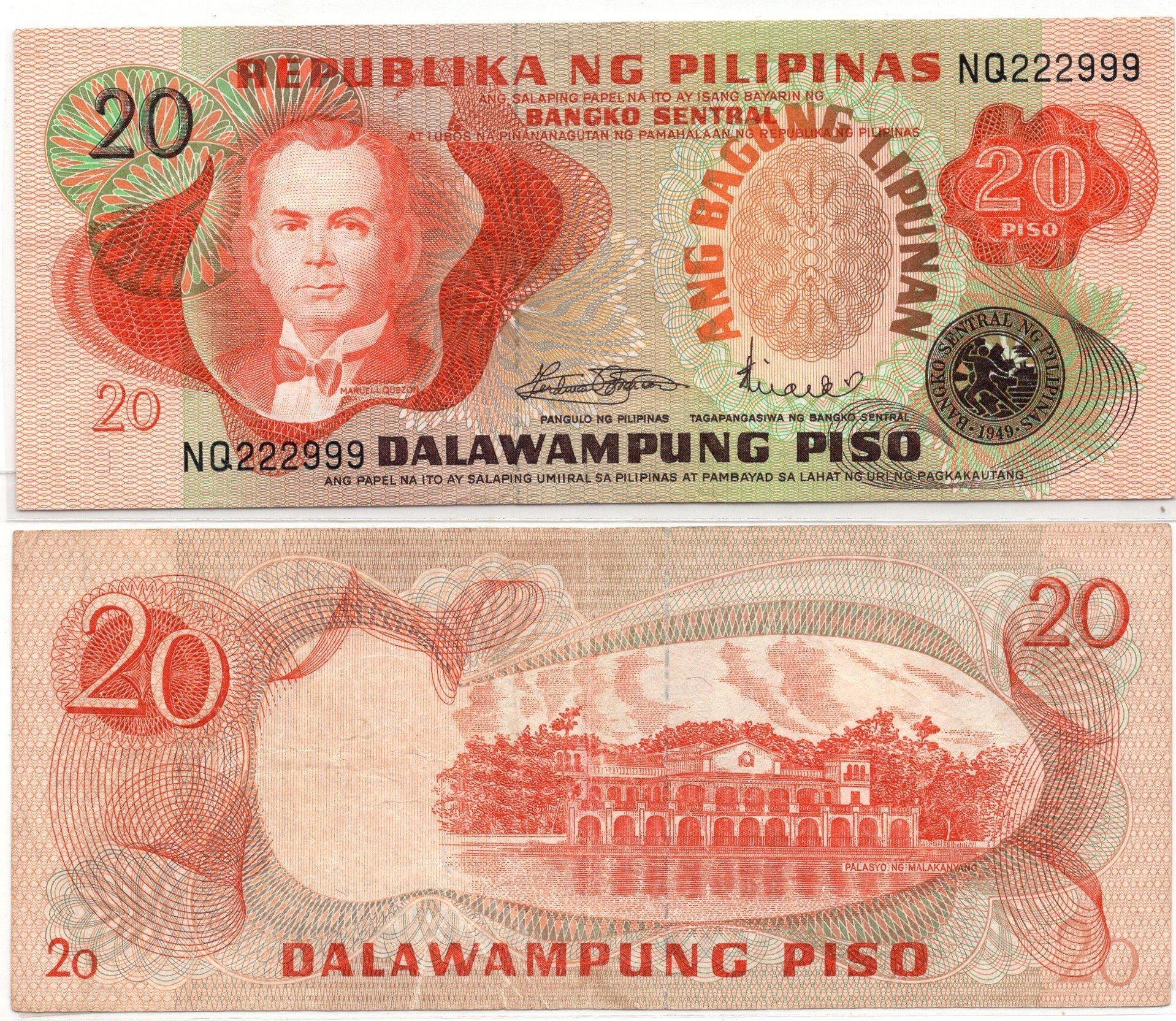 Philipines 10 pesos P162
