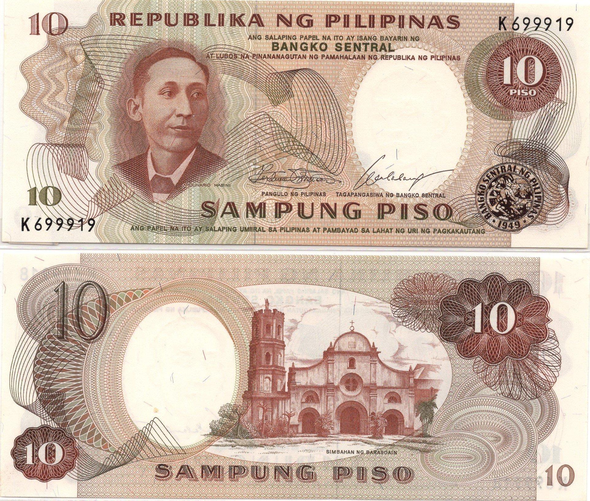 [hilipines 10 pesos 1969