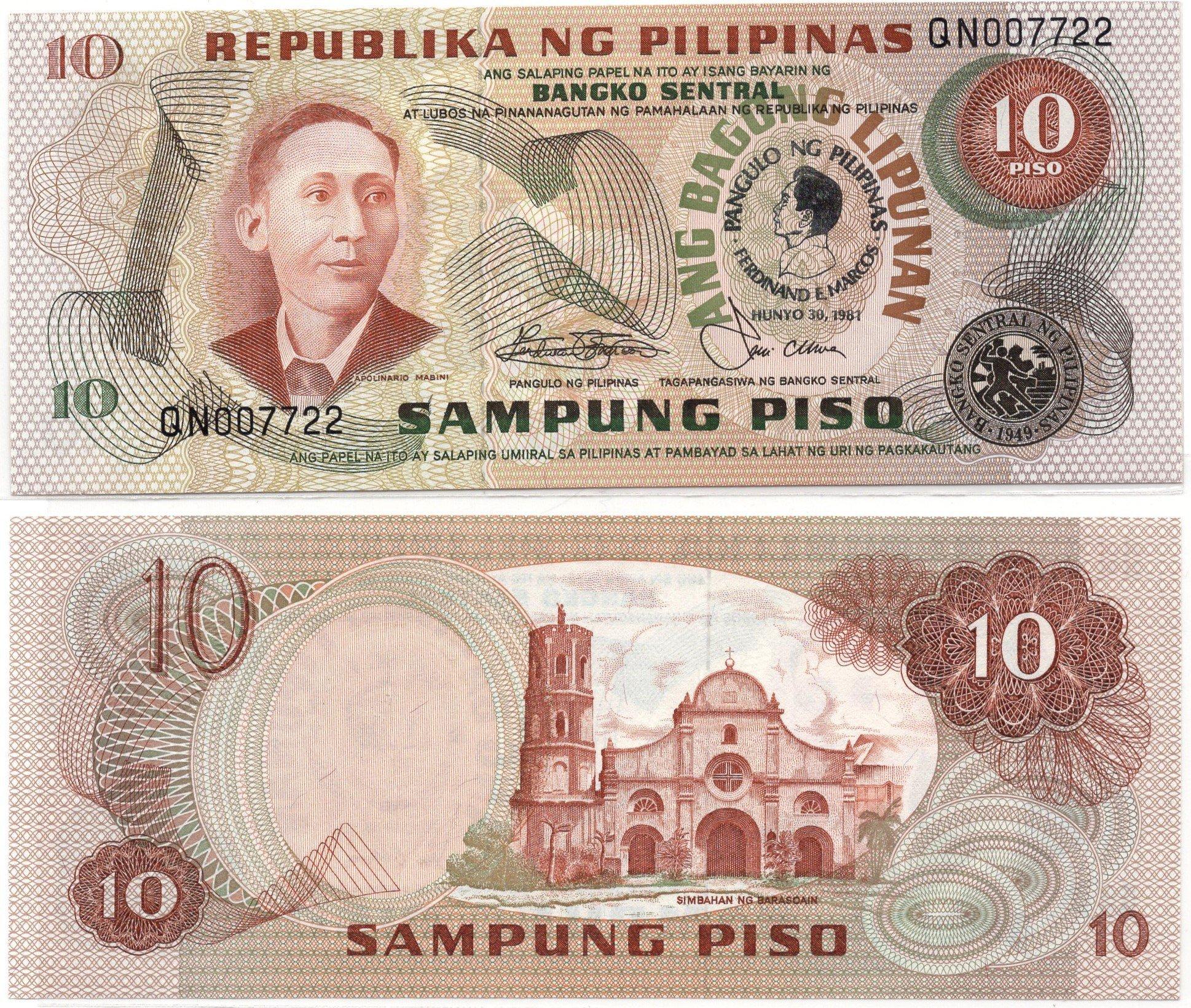 philipines 10 pesos 1981