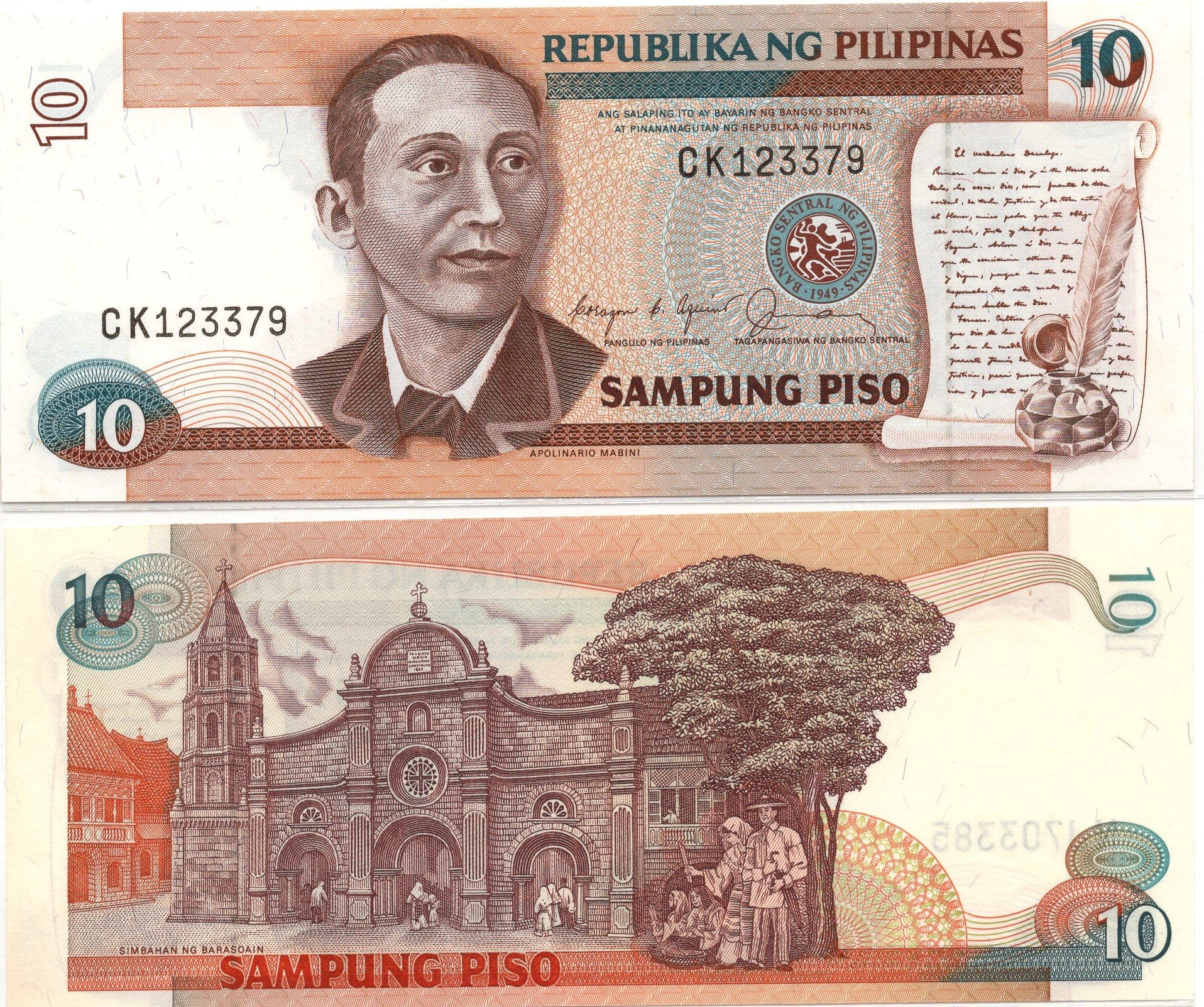 Philipines 10 pesos 1985