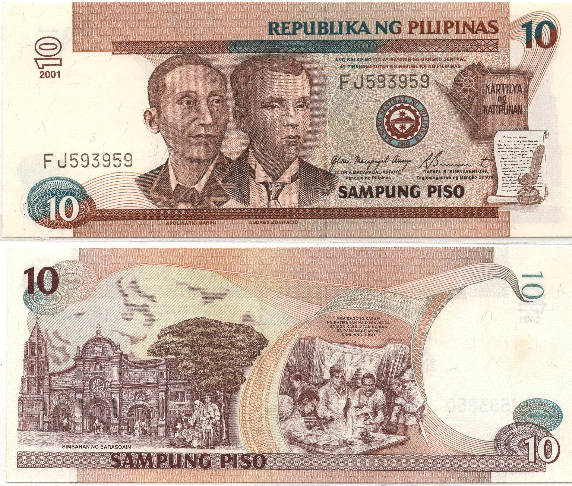 philipines 10 pesos P187