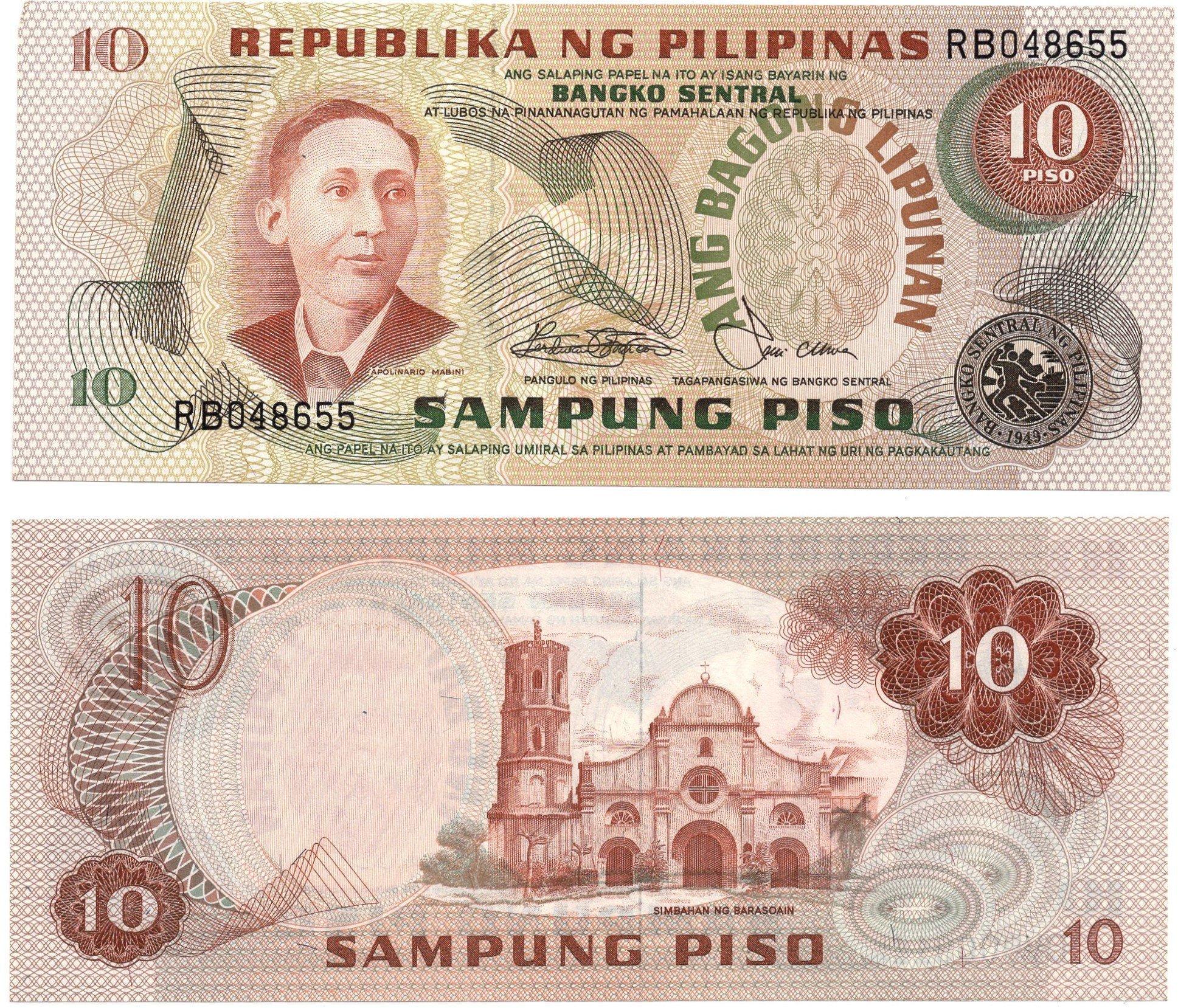 philipines 10 pesos P154