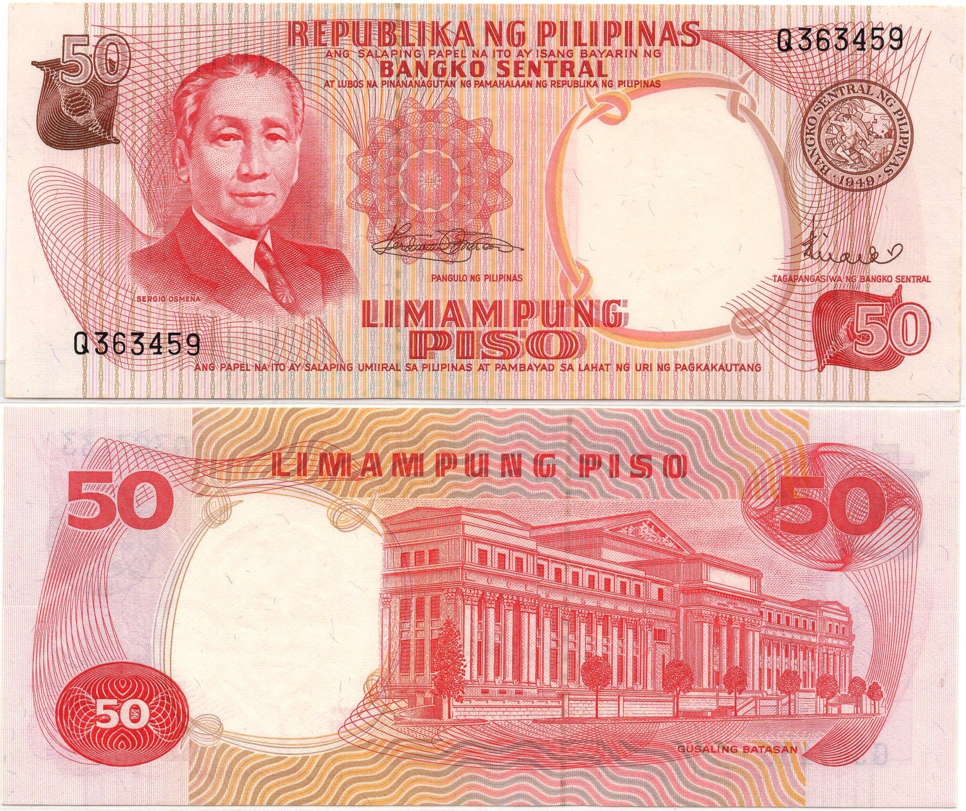 philipines 50 pesos 1969