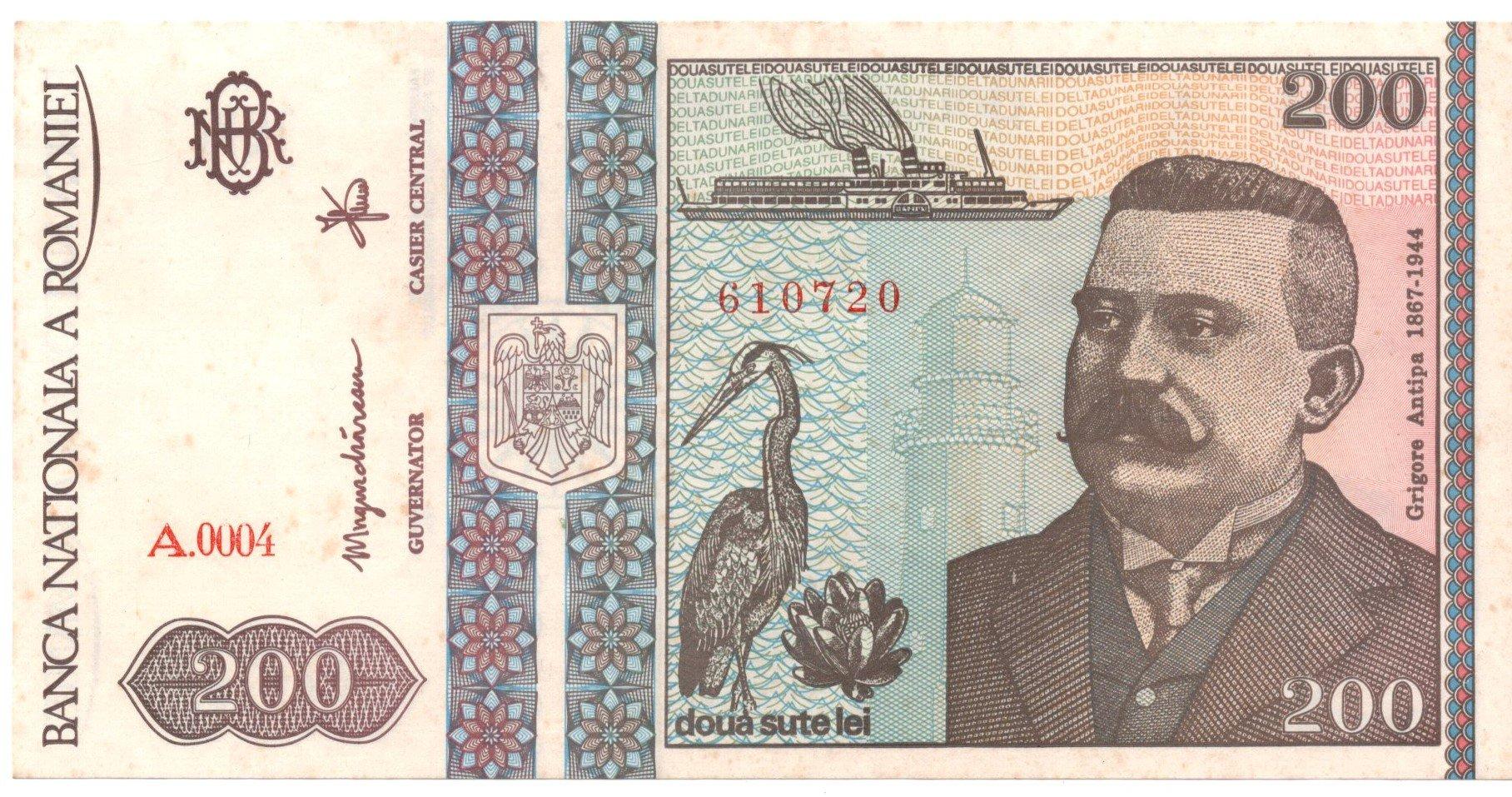 romania 200 lei 1992