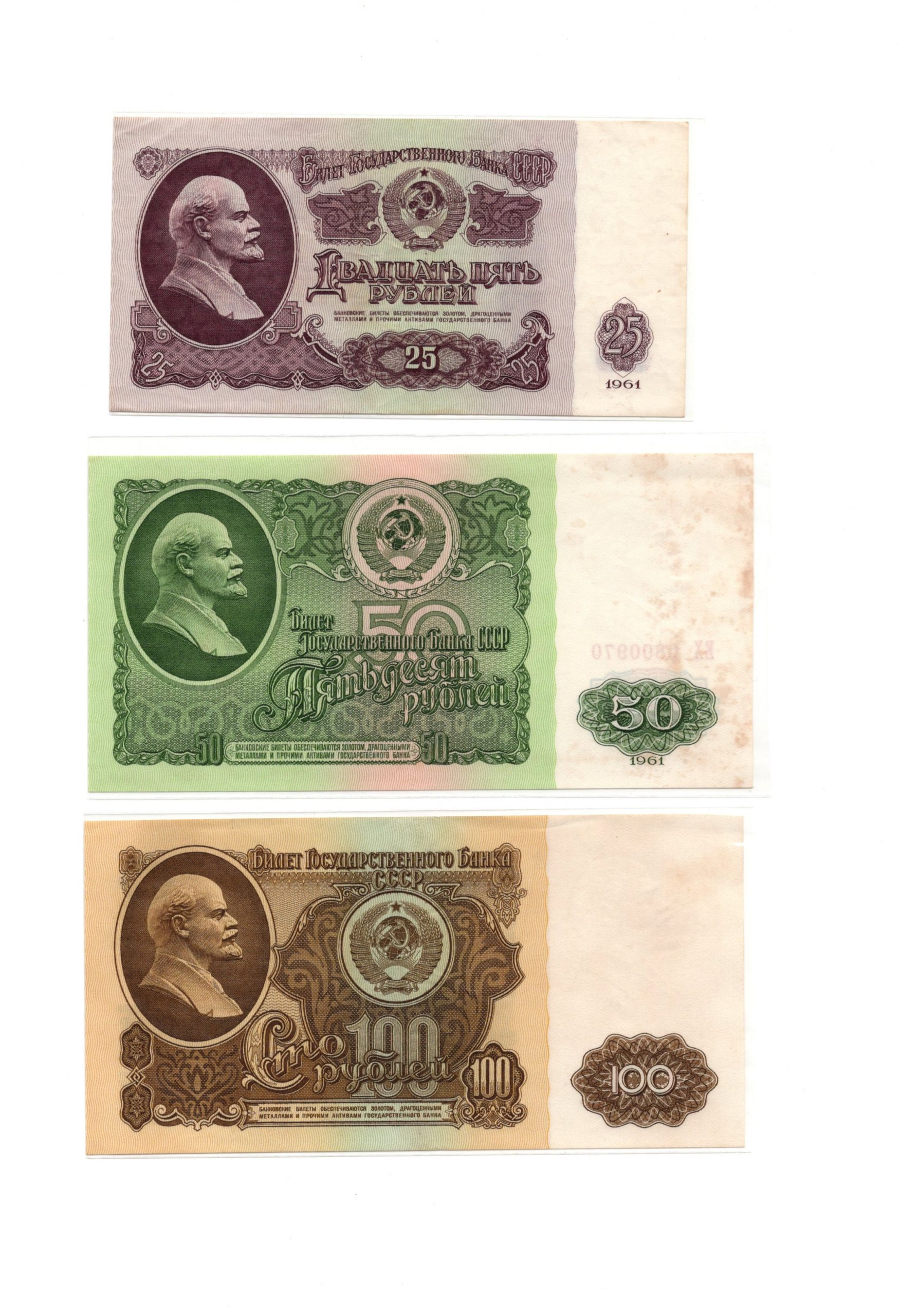 russia 1961 set 2