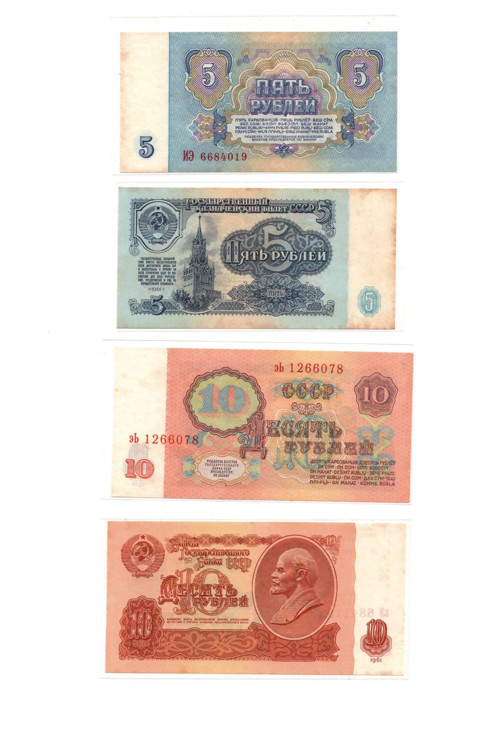 russia 1961 set